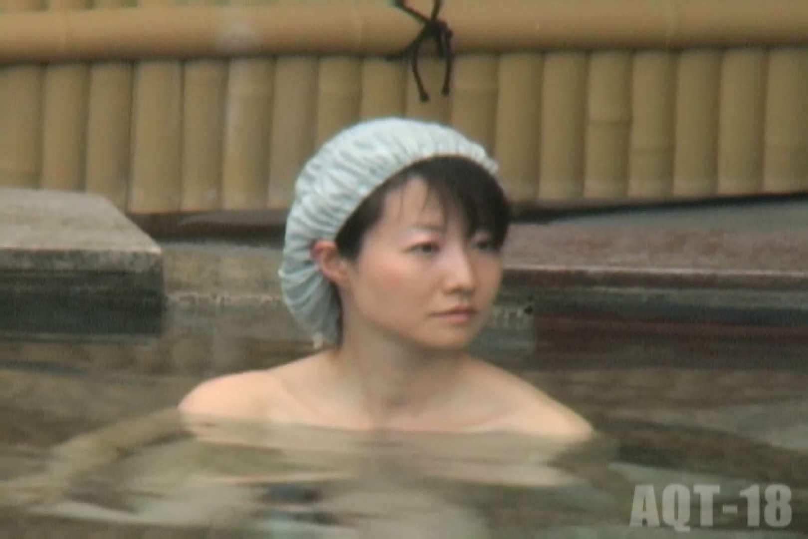 Aquaな露天風呂Vol.864 OLセックス | 露天  68画像 40