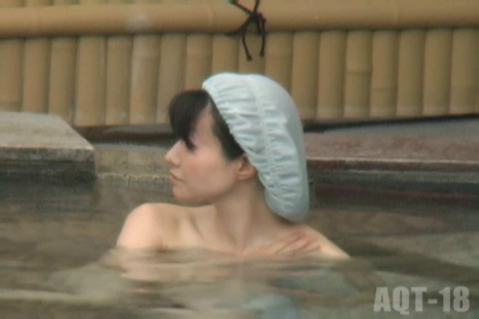 Aquaな露天風呂Vol.864 盗撮 のぞき動画画像 68画像 41