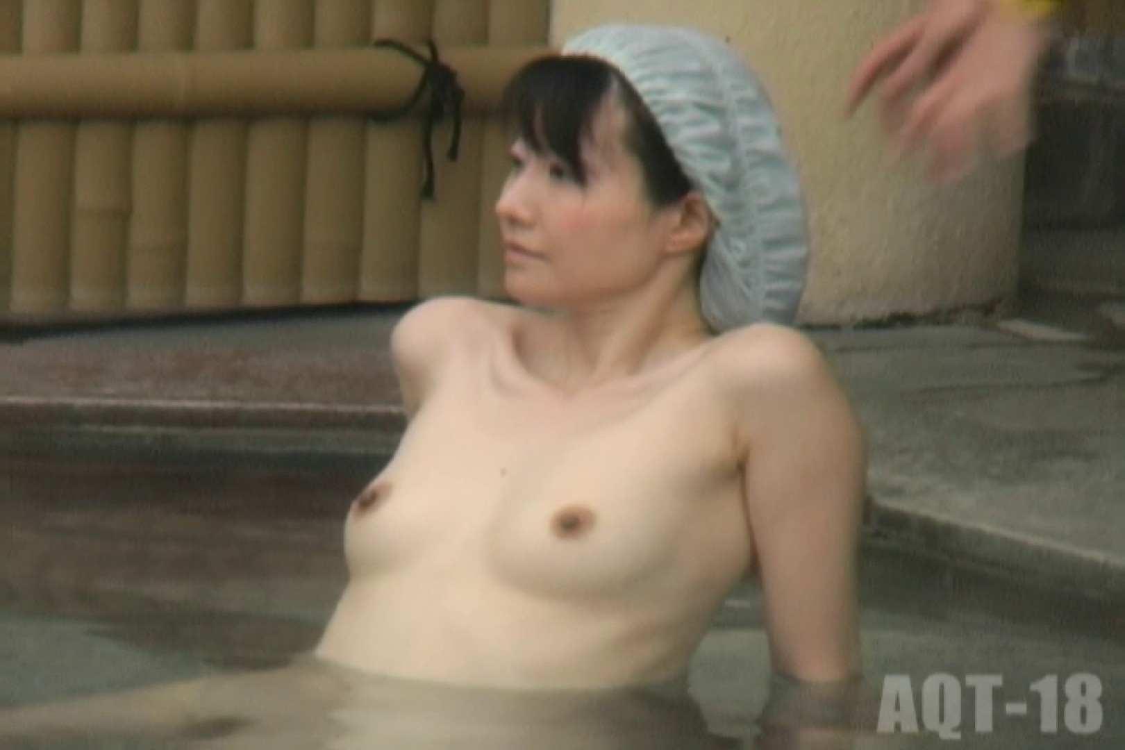 無修正エロ動画|Aquaな露天風呂Vol.864|のぞき本舗 中村屋