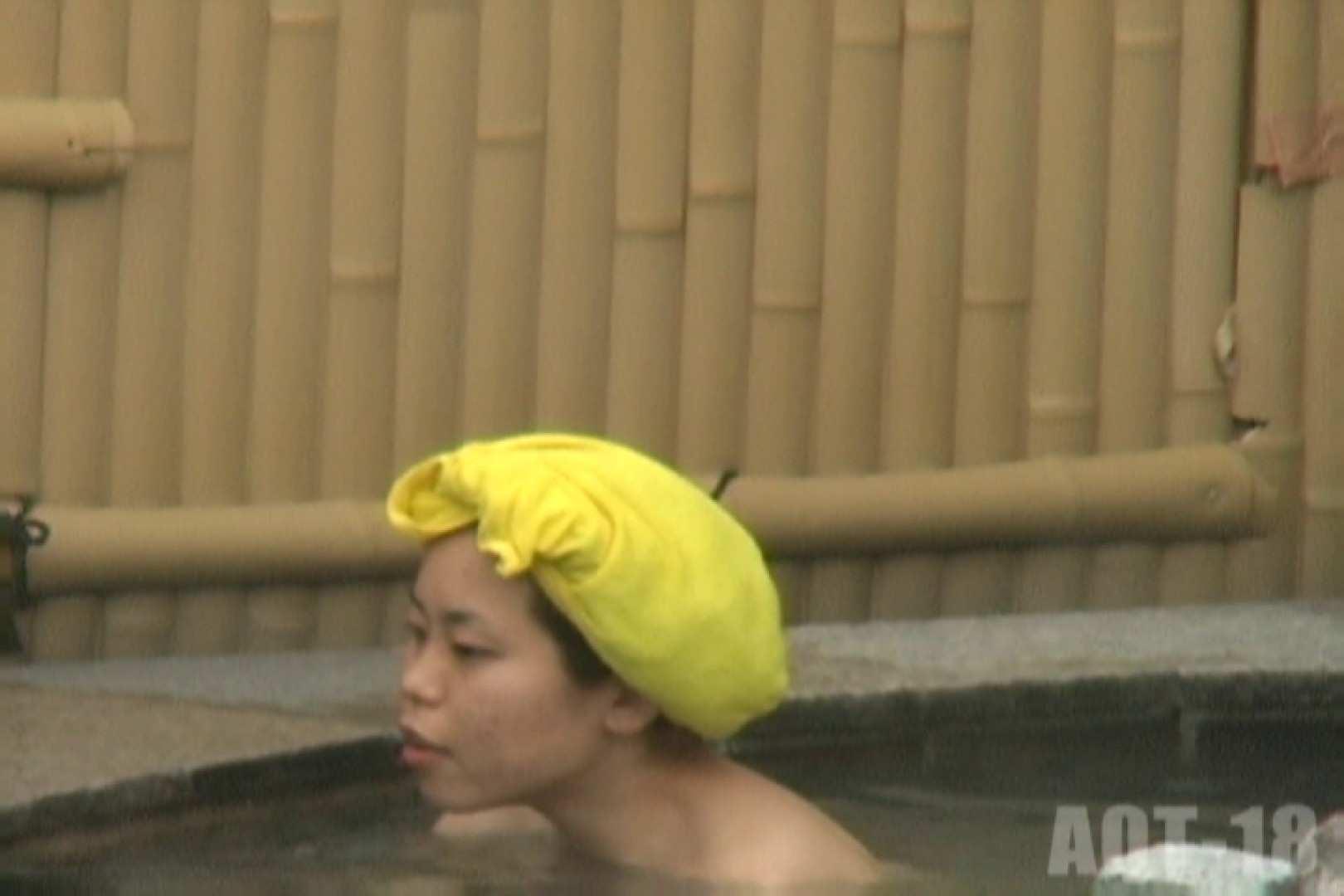 Aquaな露天風呂Vol.864 盗撮 のぞき動画画像 68画像 53