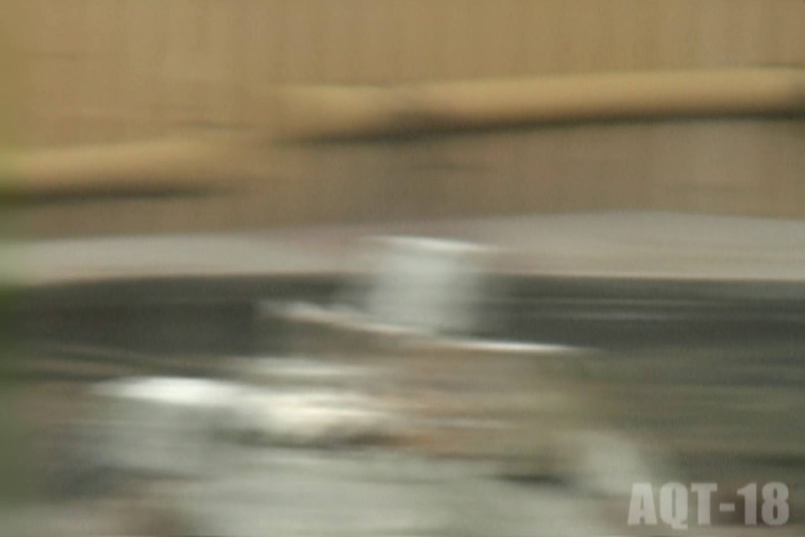 Aquaな露天風呂Vol.864 盗撮 のぞき動画画像 68画像 56