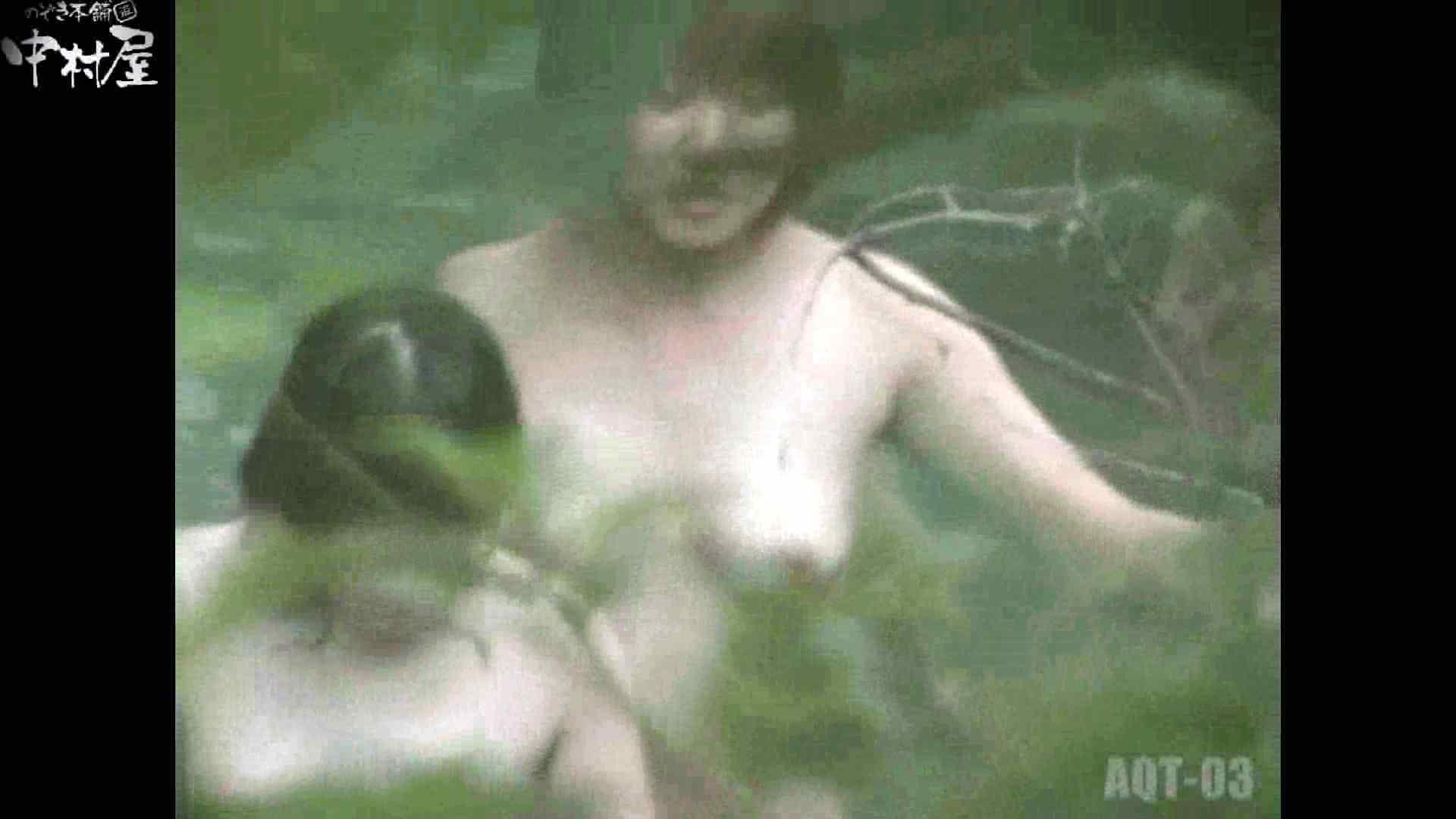 Aquaな露天風呂Vol.867潜入盗撮露天風呂参判湯 其の二 OLセックス  58画像 12