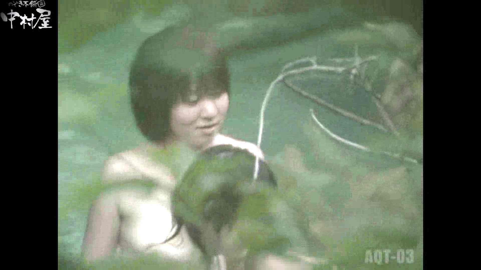 Aquaな露天風呂Vol.867潜入盗撮露天風呂参判湯 其の二 潜入 アダルト動画キャプチャ 58画像 14