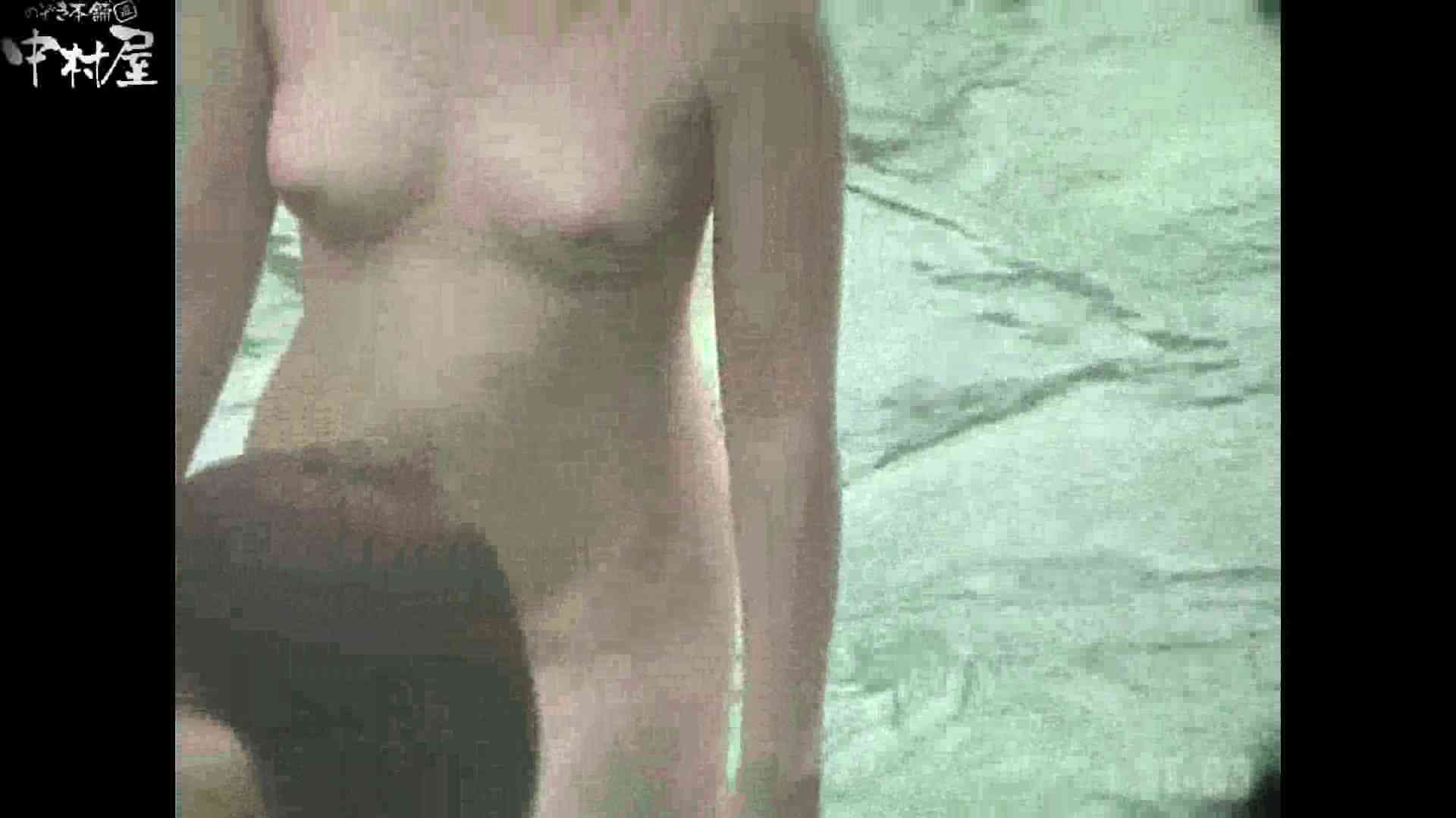 Aquaな露天風呂Vol.867潜入盗撮露天風呂参判湯 其の二 露天 SEX無修正画像 58画像 23