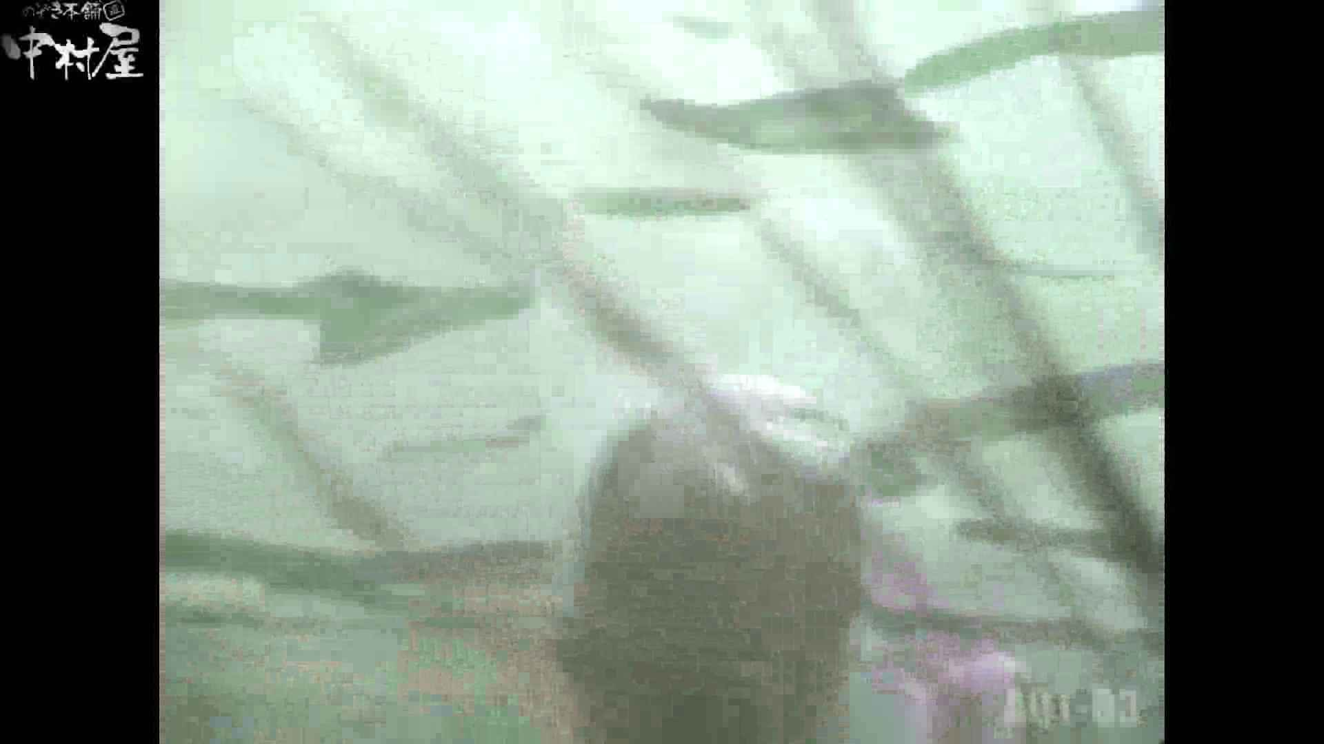 Aquaな露天風呂Vol.867潜入盗撮露天風呂参判湯 其の二 露天 SEX無修正画像 58画像 31