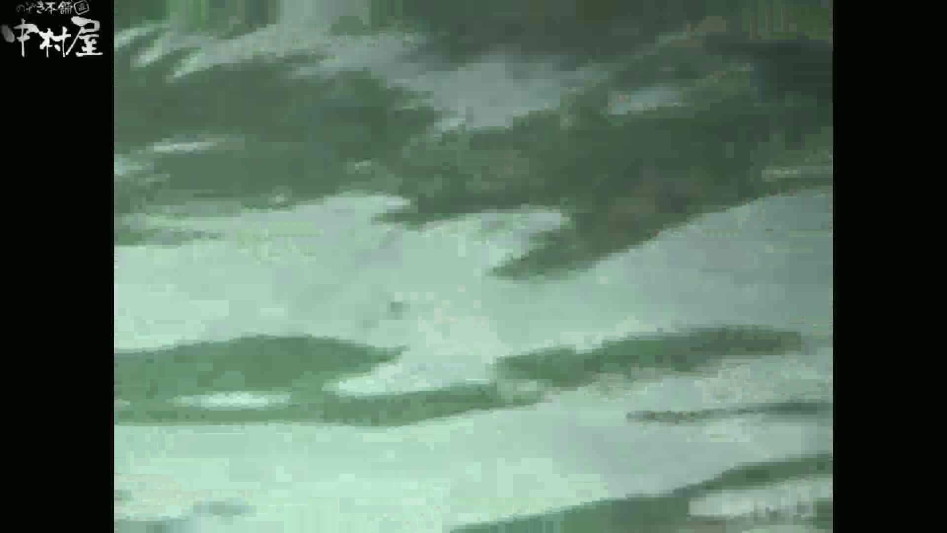 Aquaな露天風呂Vol.867潜入盗撮露天風呂参判湯 其の二 OLセックス | 盗撮  58画像 37