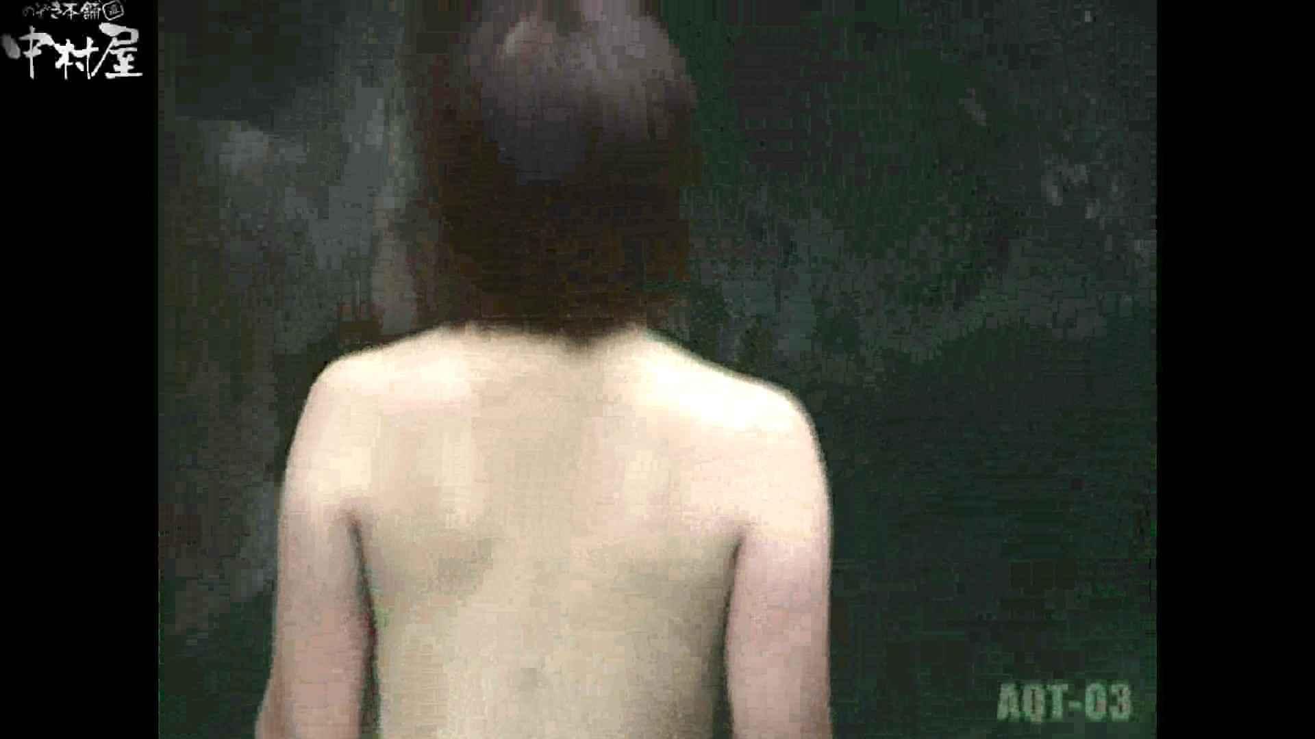 Aquaな露天風呂Vol.867潜入盗撮露天風呂参判湯 其の二 潜入 アダルト動画キャプチャ 58画像 42