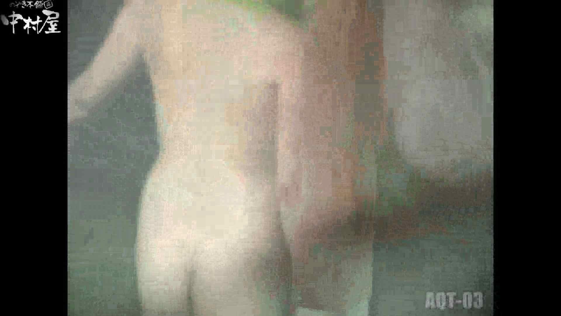 Aquaな露天風呂Vol.867潜入盗撮露天風呂参判湯 其の二 OLセックス | 盗撮  58画像 45