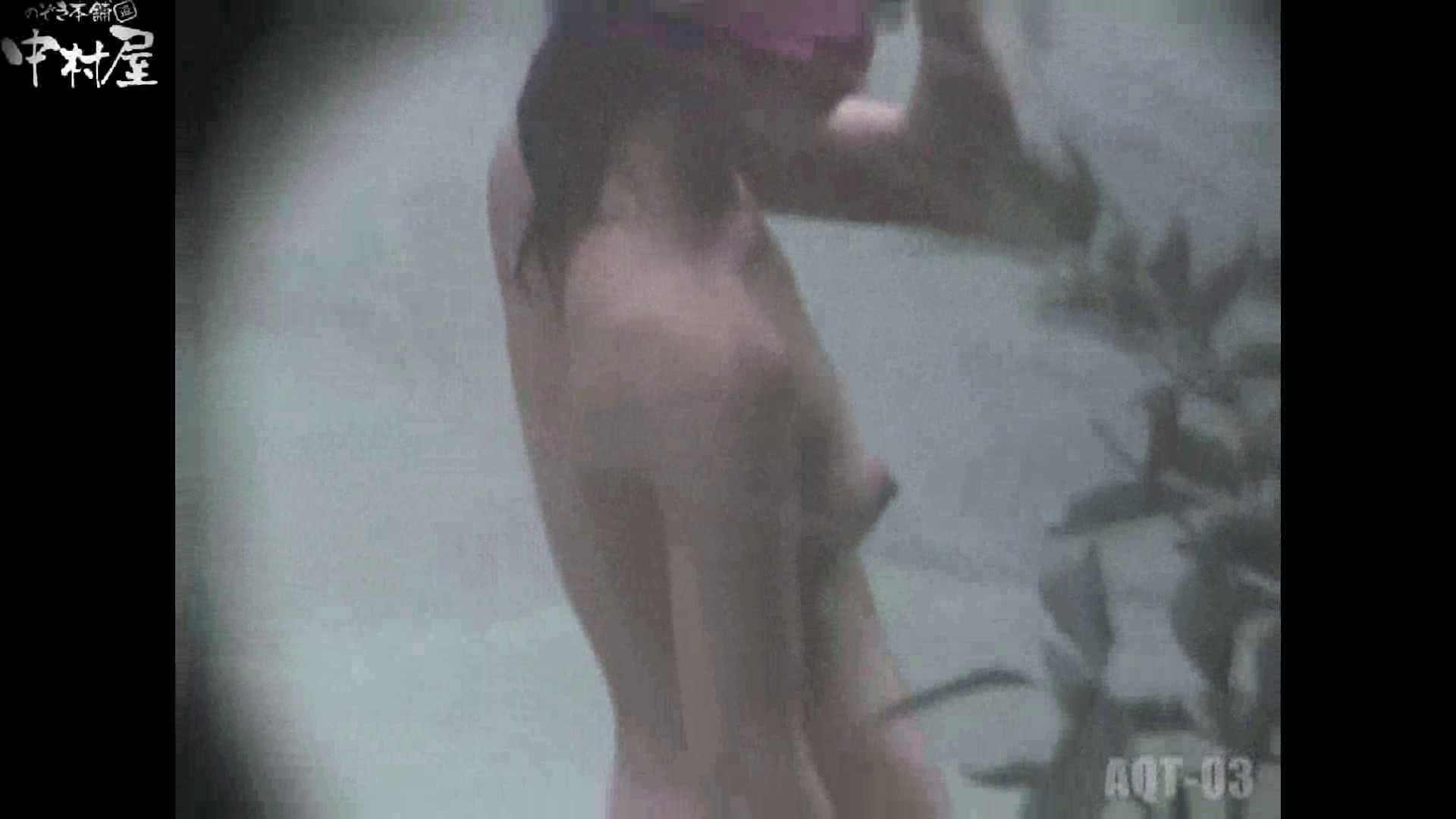 Aquaな露天風呂Vol.867潜入盗撮露天風呂参判湯 其の七 潜入 | 盗撮  65画像 9