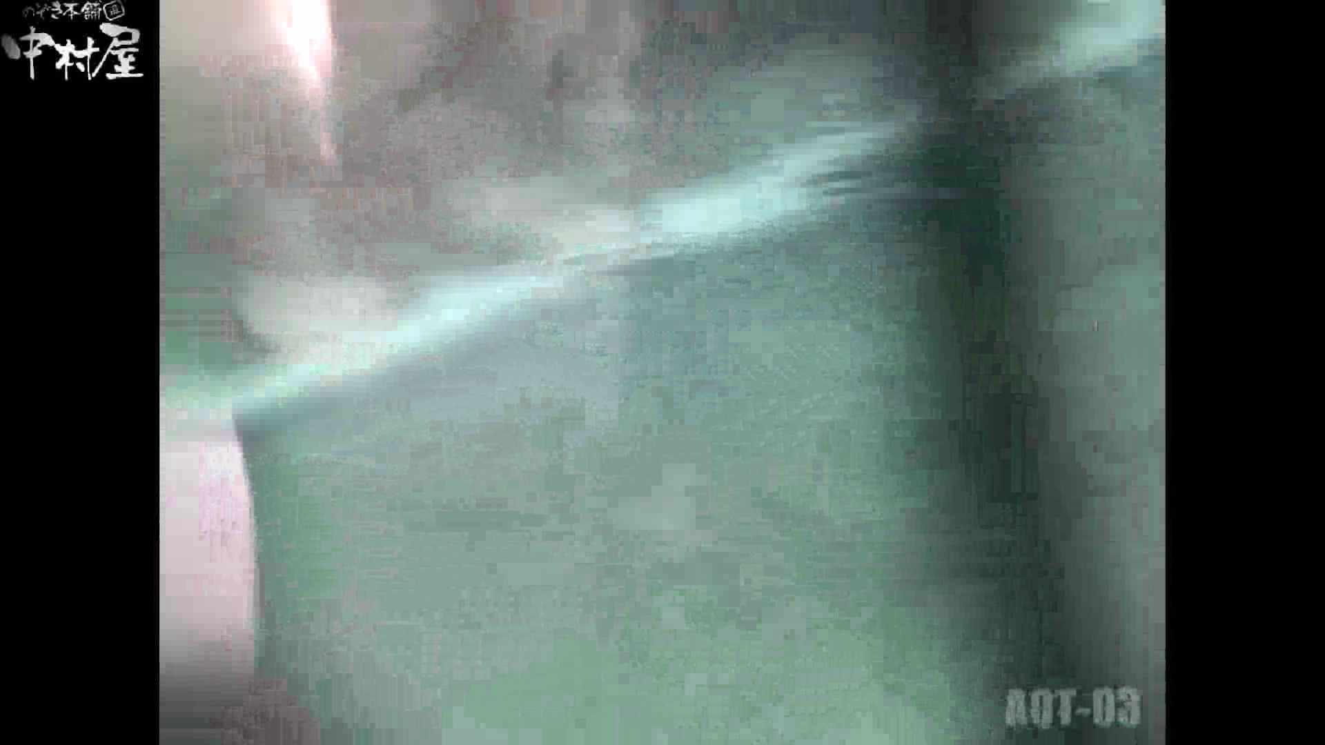 Aquaな露天風呂Vol.867潜入盗撮露天風呂参判湯 其の七 OLセックス 盗撮われめAV動画紹介 65画像 10