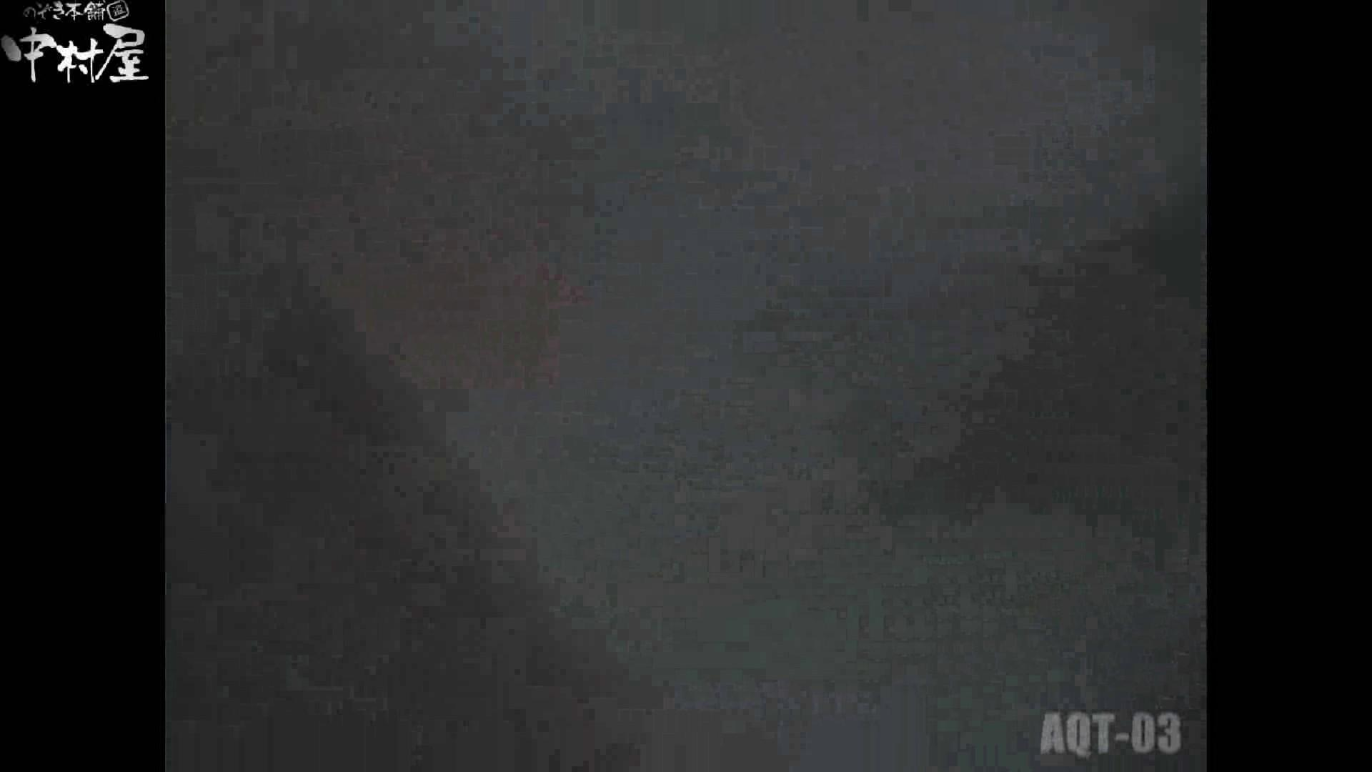 Aquaな露天風呂Vol.867潜入盗撮露天風呂参判湯 其の七 露天 オマンコ無修正動画無料 65画像 15