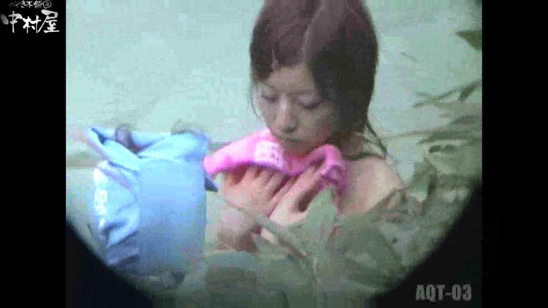 Aquaな露天風呂Vol.867潜入盗撮露天風呂参判湯 其の七 OLセックス 盗撮われめAV動画紹介 65画像 42