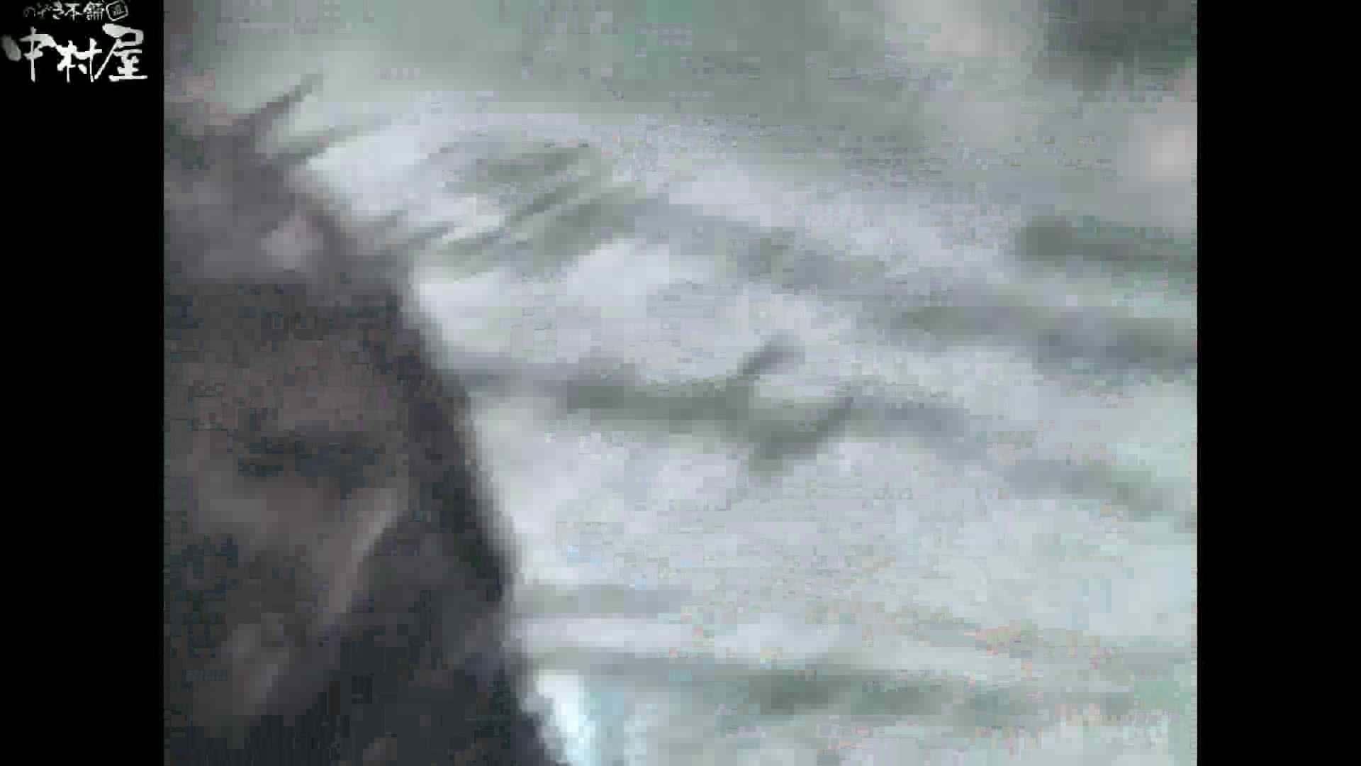 Aquaな露天風呂Vol.867潜入盗撮露天風呂参判湯 其の八 盗撮 AV無料 56画像 2