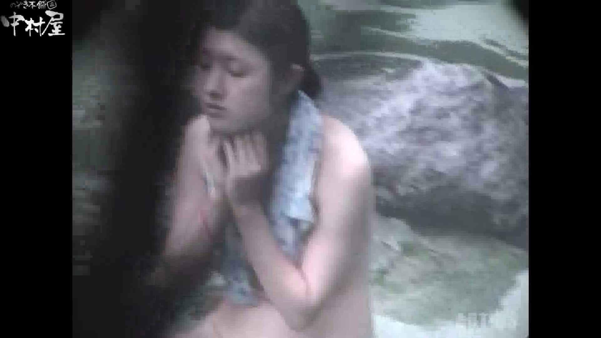 Aquaな露天風呂Vol.867潜入盗撮露天風呂参判湯 其の八 OLセックス  56画像 12