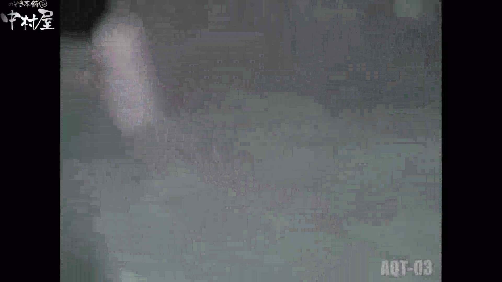 Aquaな露天風呂Vol.867潜入盗撮露天風呂参判湯 其の八 OLセックス  56画像 20
