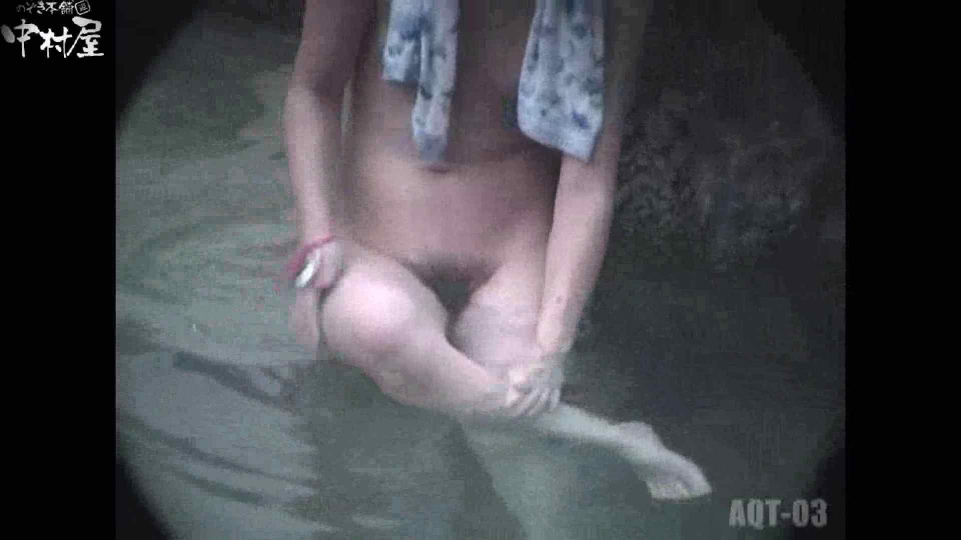 Aquaな露天風呂Vol.867潜入盗撮露天風呂参判湯 其の八 盗撮 AV無料 56画像 30