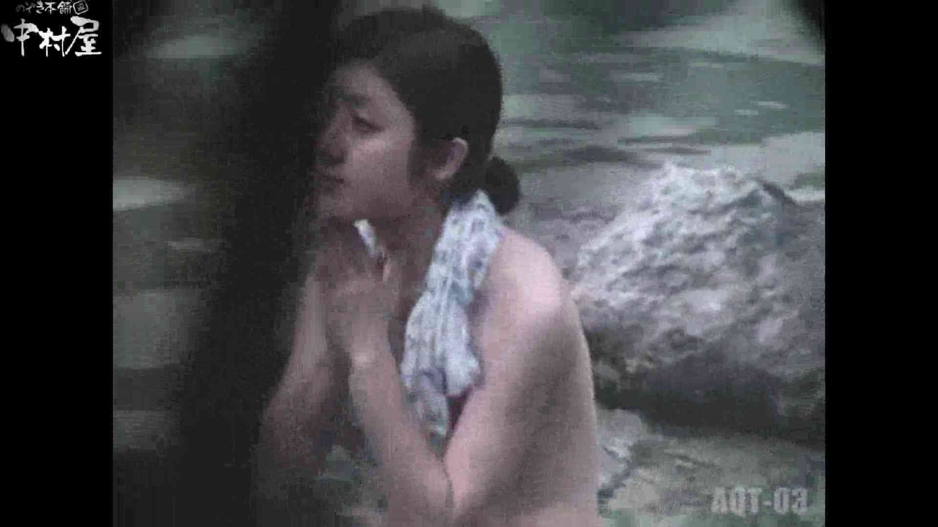 Aquaな露天風呂Vol.867潜入盗撮露天風呂参判湯 其の八 OLセックス  56画像 40