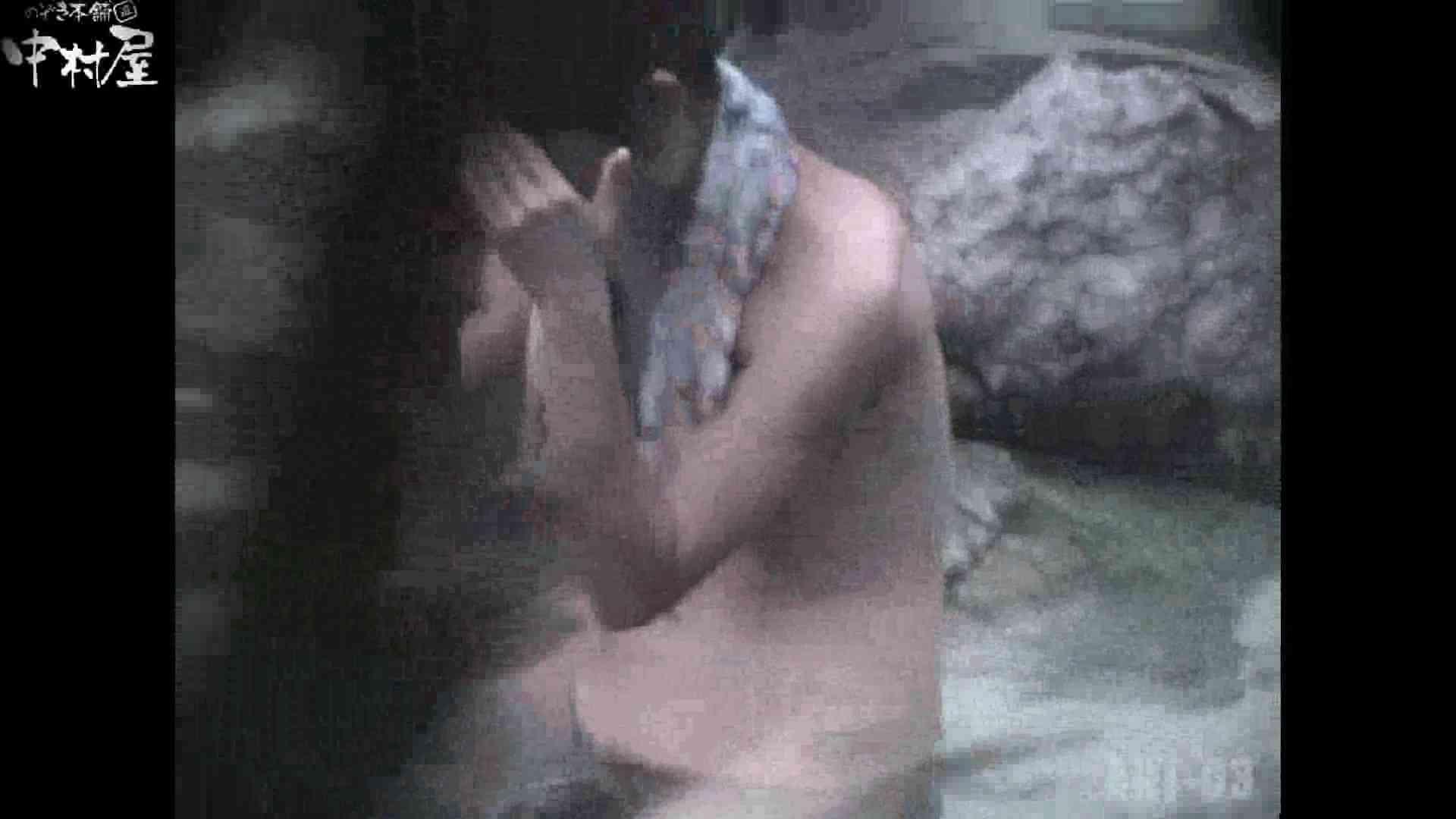 Aquaな露天風呂Vol.867潜入盗撮露天風呂参判湯 其の八 OLセックス | 露天  56画像 41