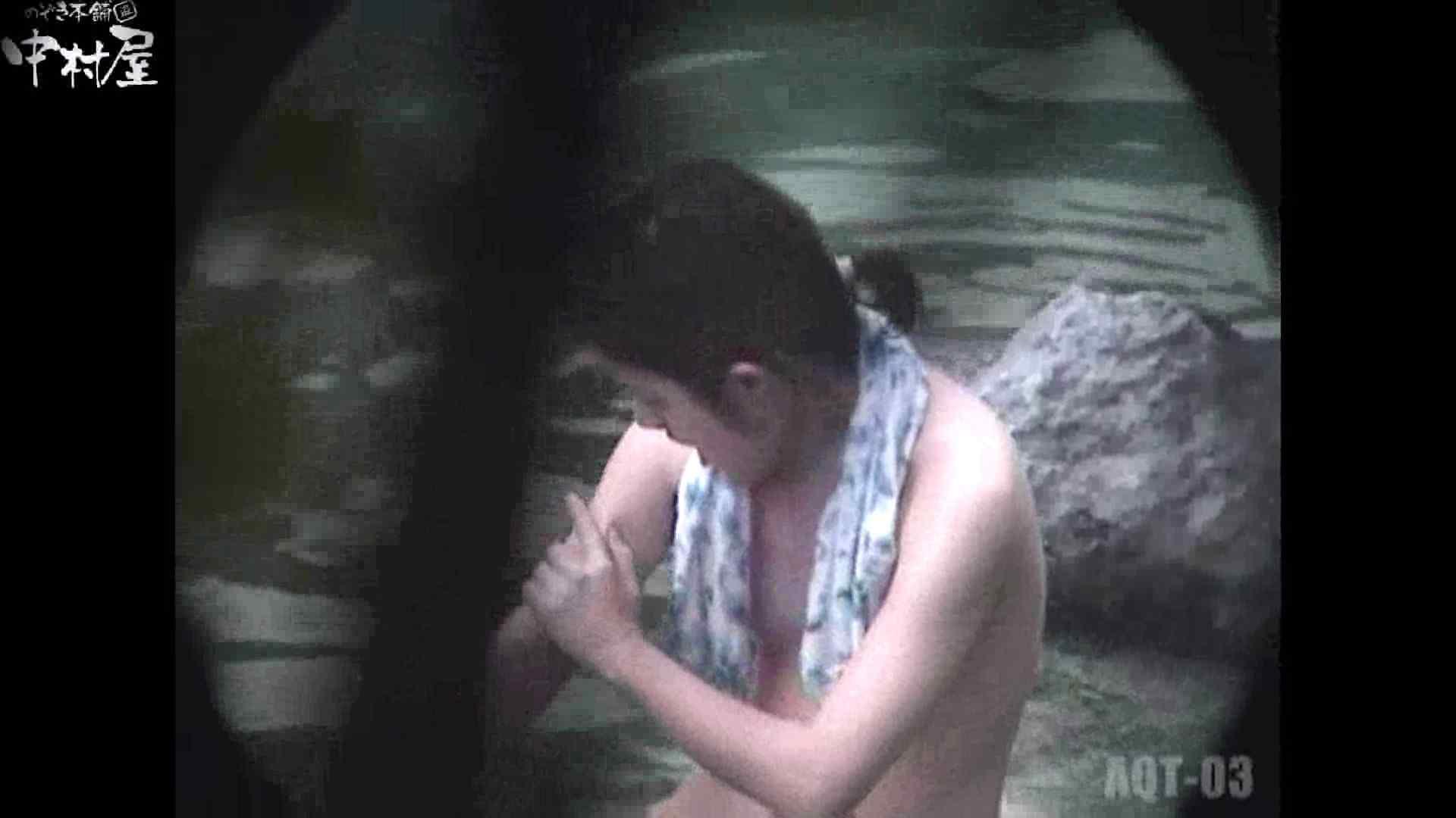 Aquaな露天風呂Vol.867潜入盗撮露天風呂参判湯 其の八 OLセックス  56画像 56