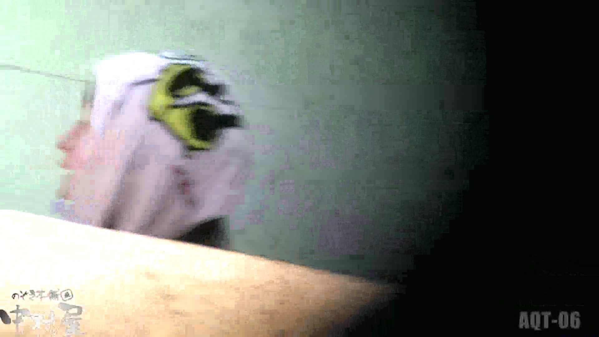 無修正エロ動画|Aquaな露天風呂Vol.870潜入盗撮露天風呂六判湯 其の四|のぞき本舗 中村屋