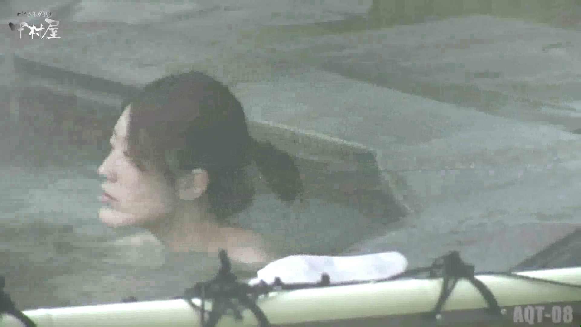 Aquaな露天風呂Vol.872潜入盗撮露天風呂八判湯 其の三 潜入 セックス画像 106画像 7