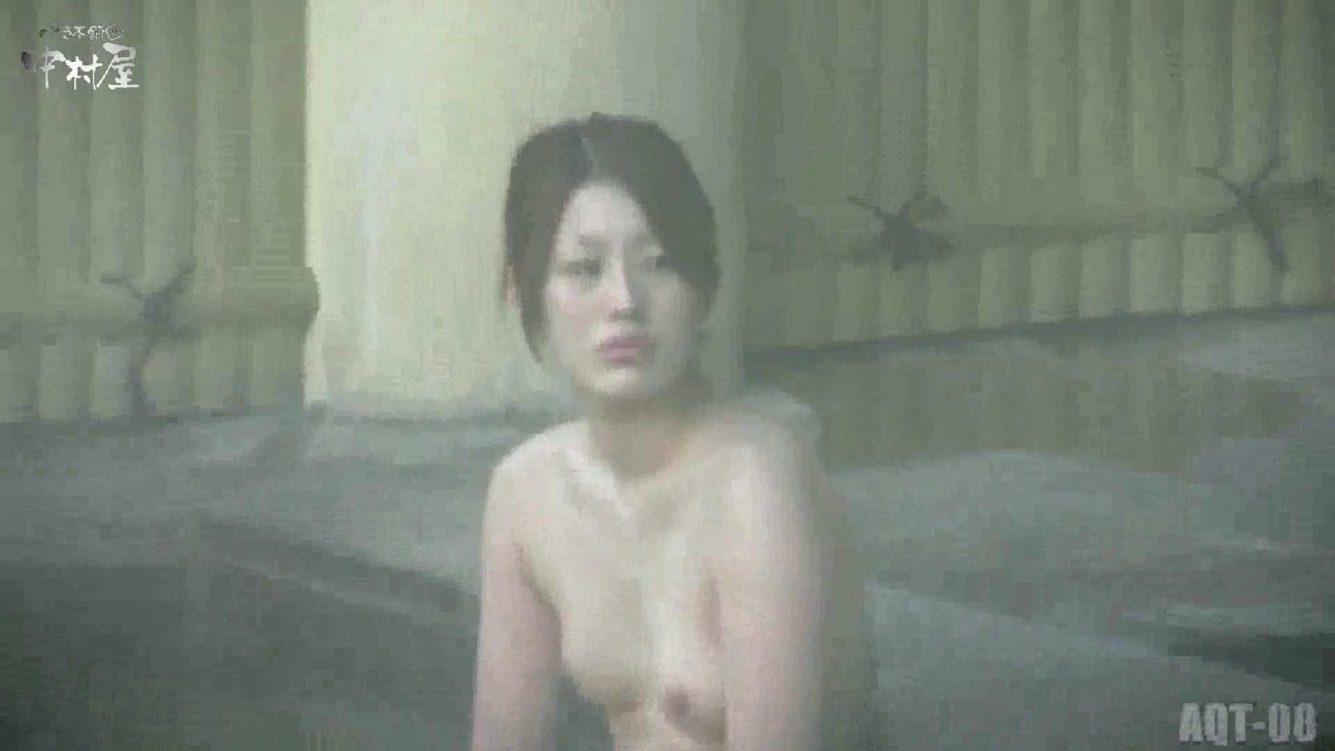 Aquaな露天風呂Vol.872潜入盗撮露天風呂八判湯 其の三 OLセックス  106画像 28