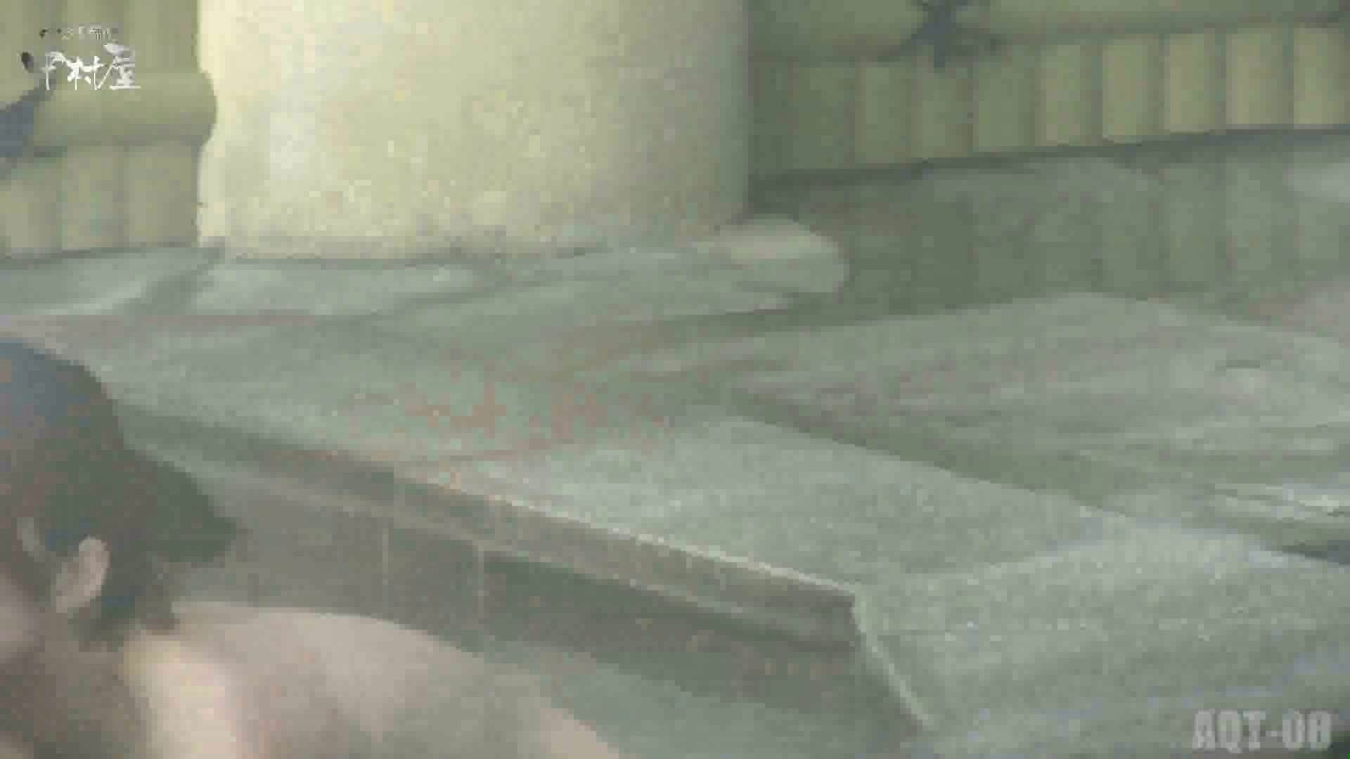 Aquaな露天風呂Vol.872潜入盗撮露天風呂八判湯 其の三 OLセックス  106画像 36