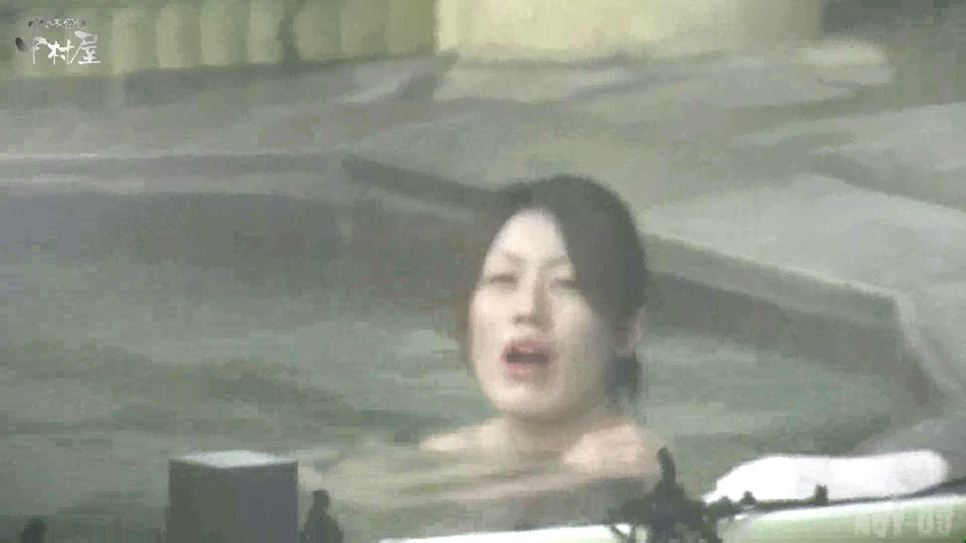 Aquaな露天風呂Vol.872潜入盗撮露天風呂八判湯 其の三 盗撮 ワレメ無修正動画無料 106画像 38
