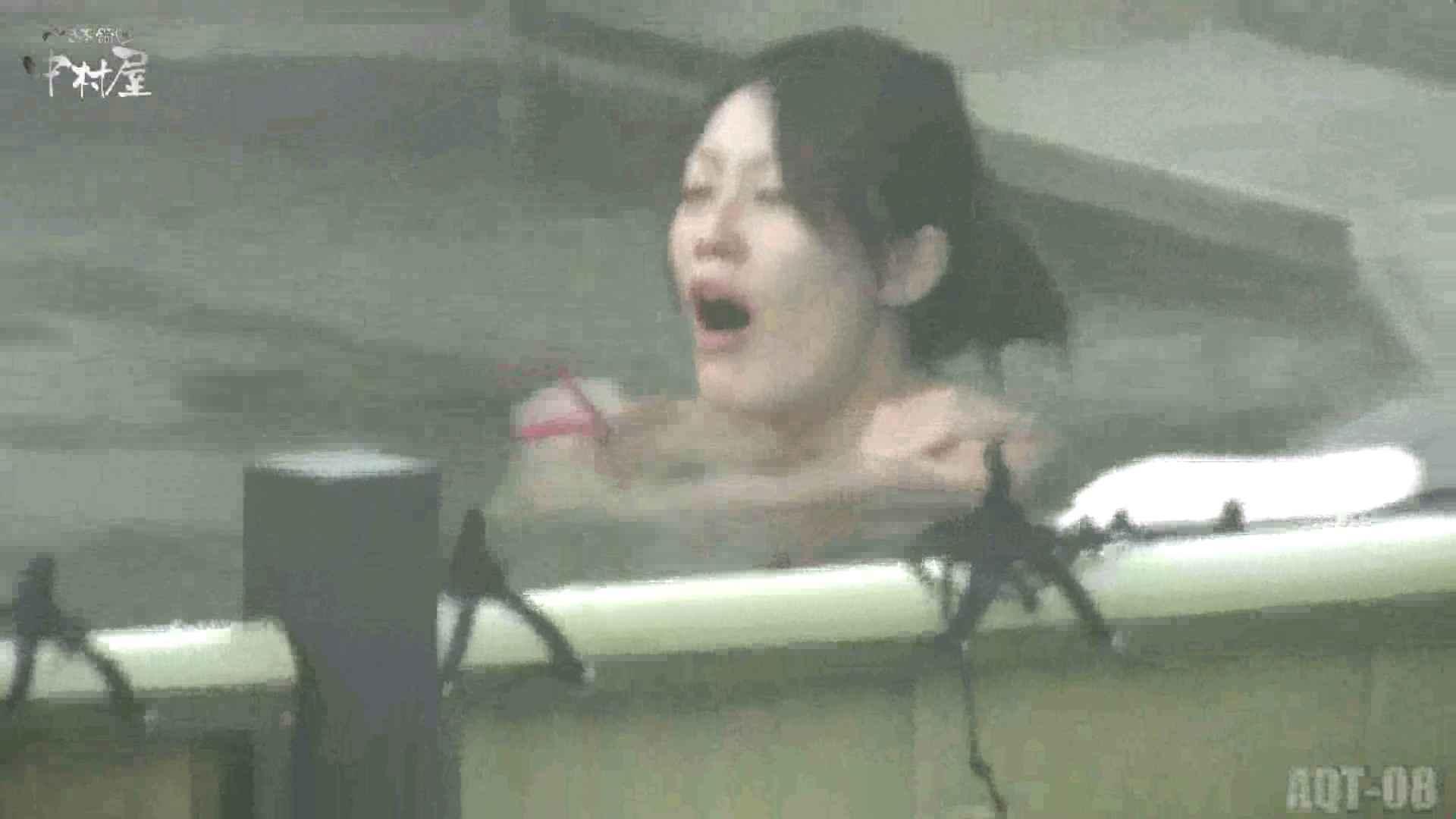 Aquaな露天風呂Vol.872潜入盗撮露天風呂八判湯 其の三 潜入 セックス画像 106画像 39
