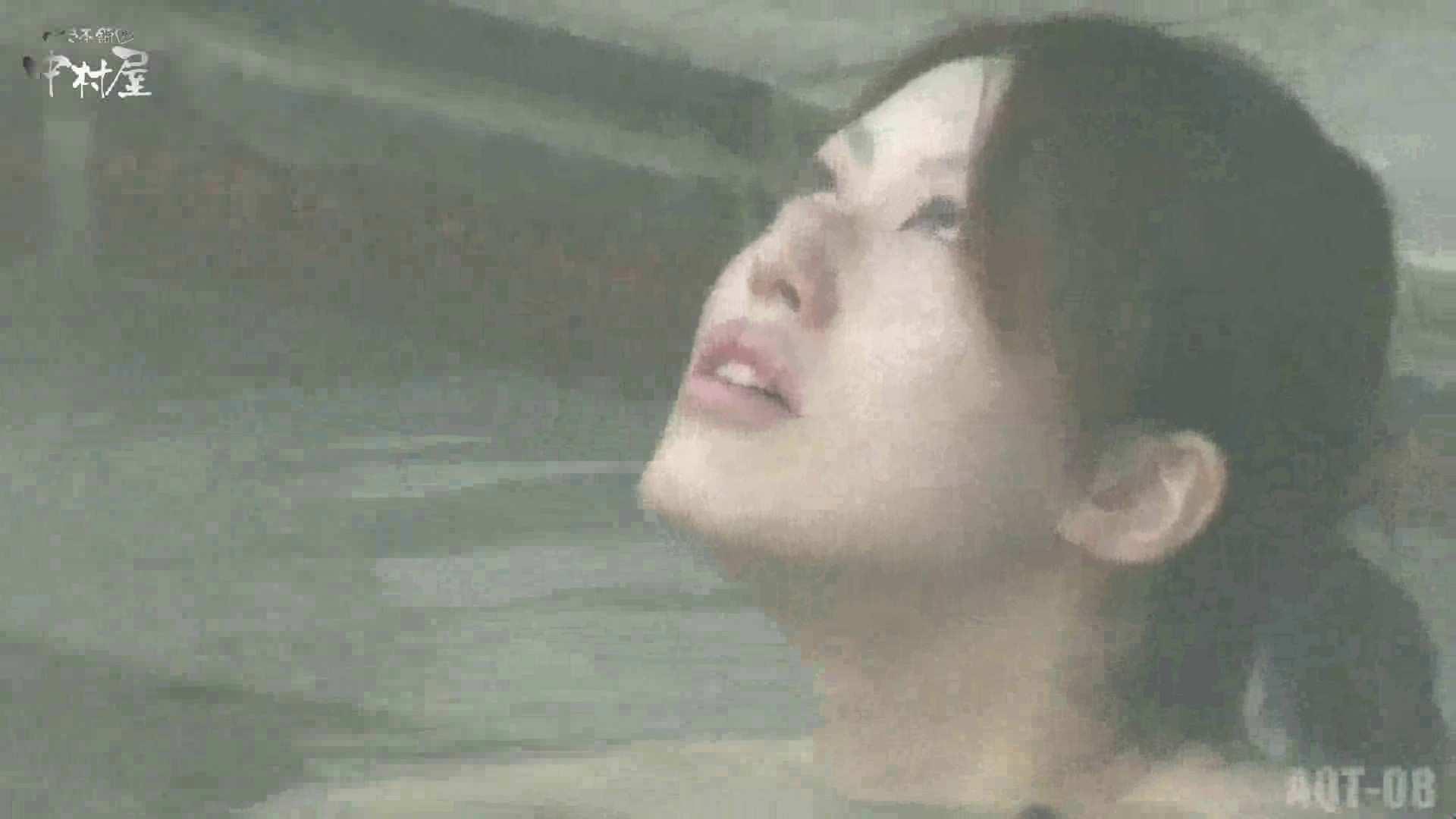 Aquaな露天風呂Vol.872潜入盗撮露天風呂八判湯 其の三 潜入 セックス画像 106画像 55