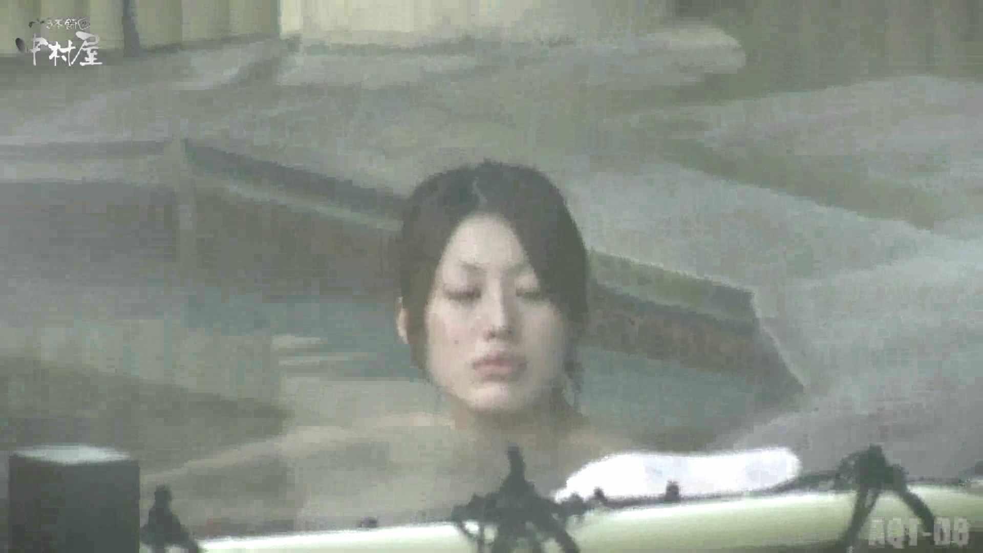 Aquaな露天風呂Vol.872潜入盗撮露天風呂八判湯 其の三 OLセックス  106画像 72
