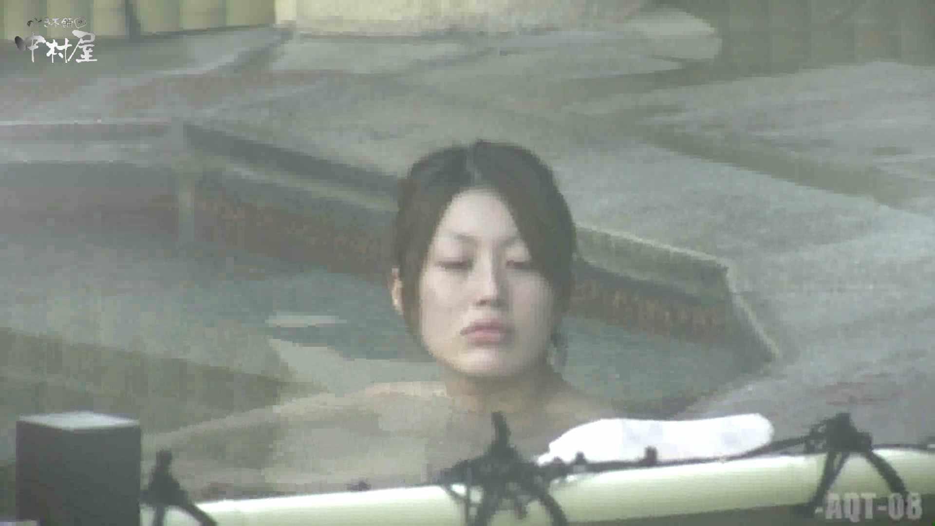 Aquaな露天風呂Vol.872潜入盗撮露天風呂八判湯 其の三 OLセックス  106画像 76