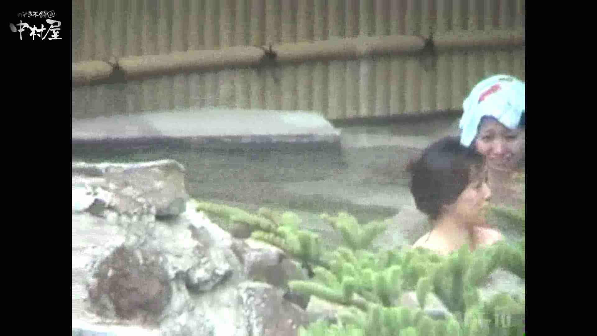 Aquaな露天風呂Vol.874潜入盗撮露天風呂十判湯 其の四 露天 オメコ動画キャプチャ 108画像 35