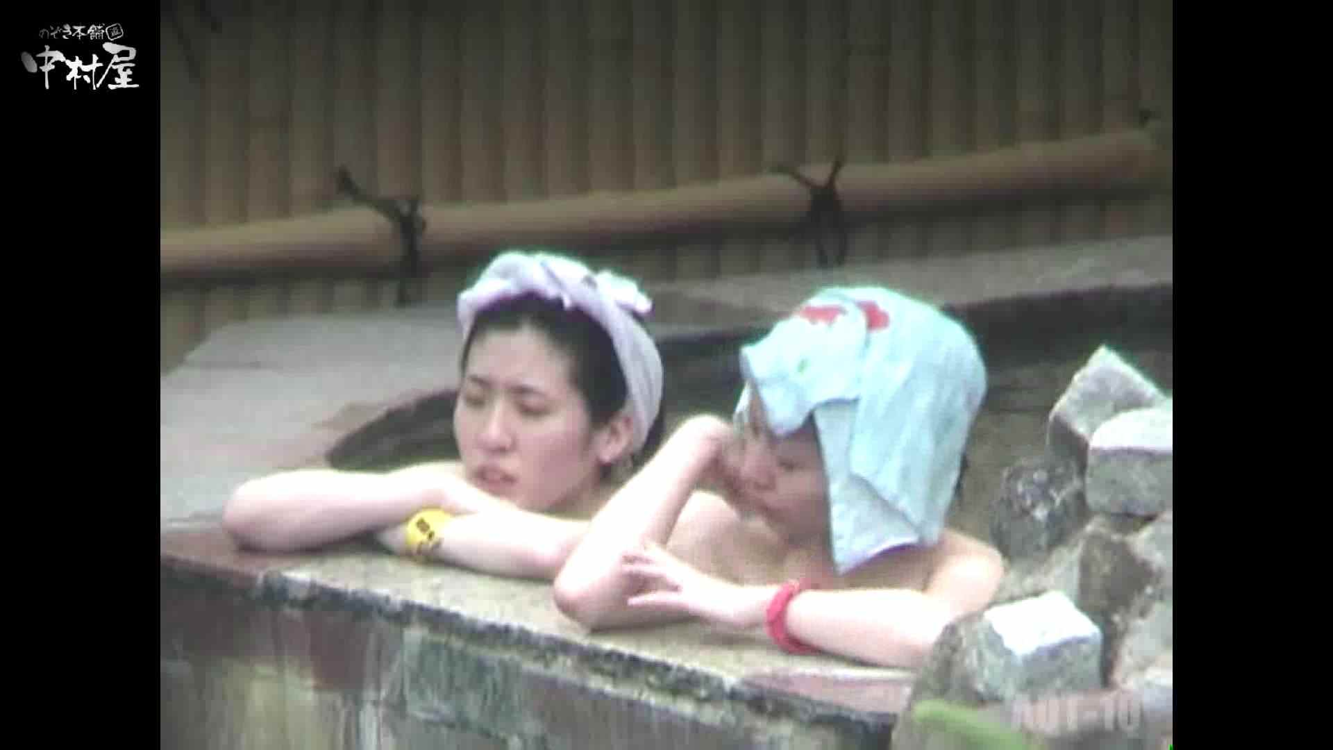 Aquaな露天風呂Vol.874潜入盗撮露天風呂十判湯 其の四 潜入  108画像 52