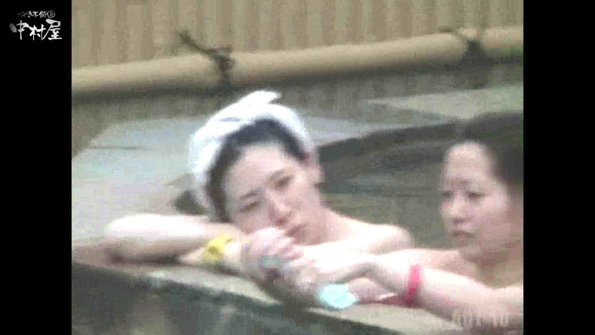 Aquaな露天風呂Vol.874潜入盗撮露天風呂十判湯 其の四 潜入  108画像 64