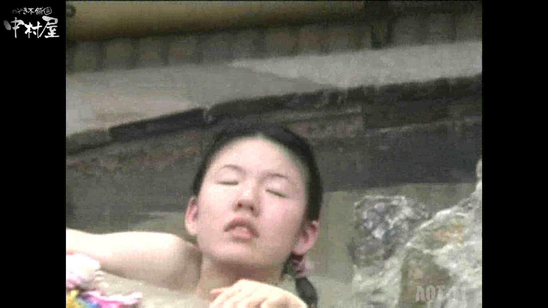 Aquaな露天風呂Vol.875潜入盗撮露天風呂十一判湯 其の六 潜入 | 盗撮  53画像 1