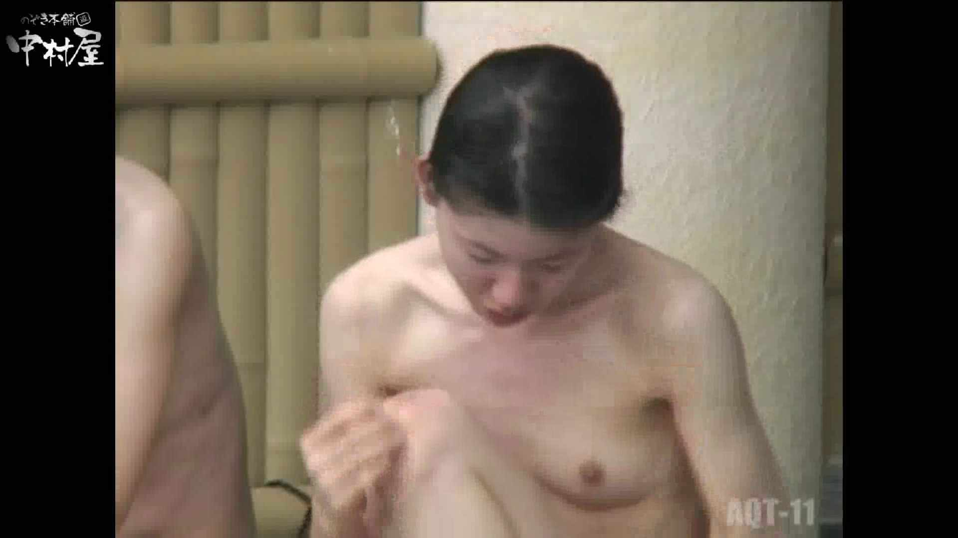 Aquaな露天風呂Vol.875潜入盗撮露天風呂十一判湯 其の六 潜入  53画像 16