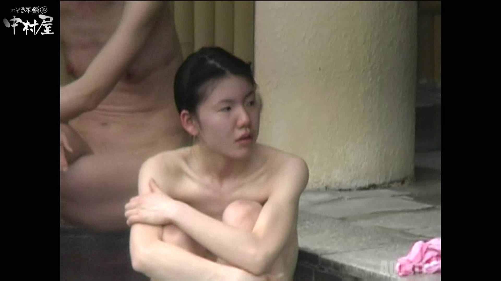 Aquaな露天風呂Vol.875潜入盗撮露天風呂十一判湯 其の六 潜入 | 盗撮  53画像 25