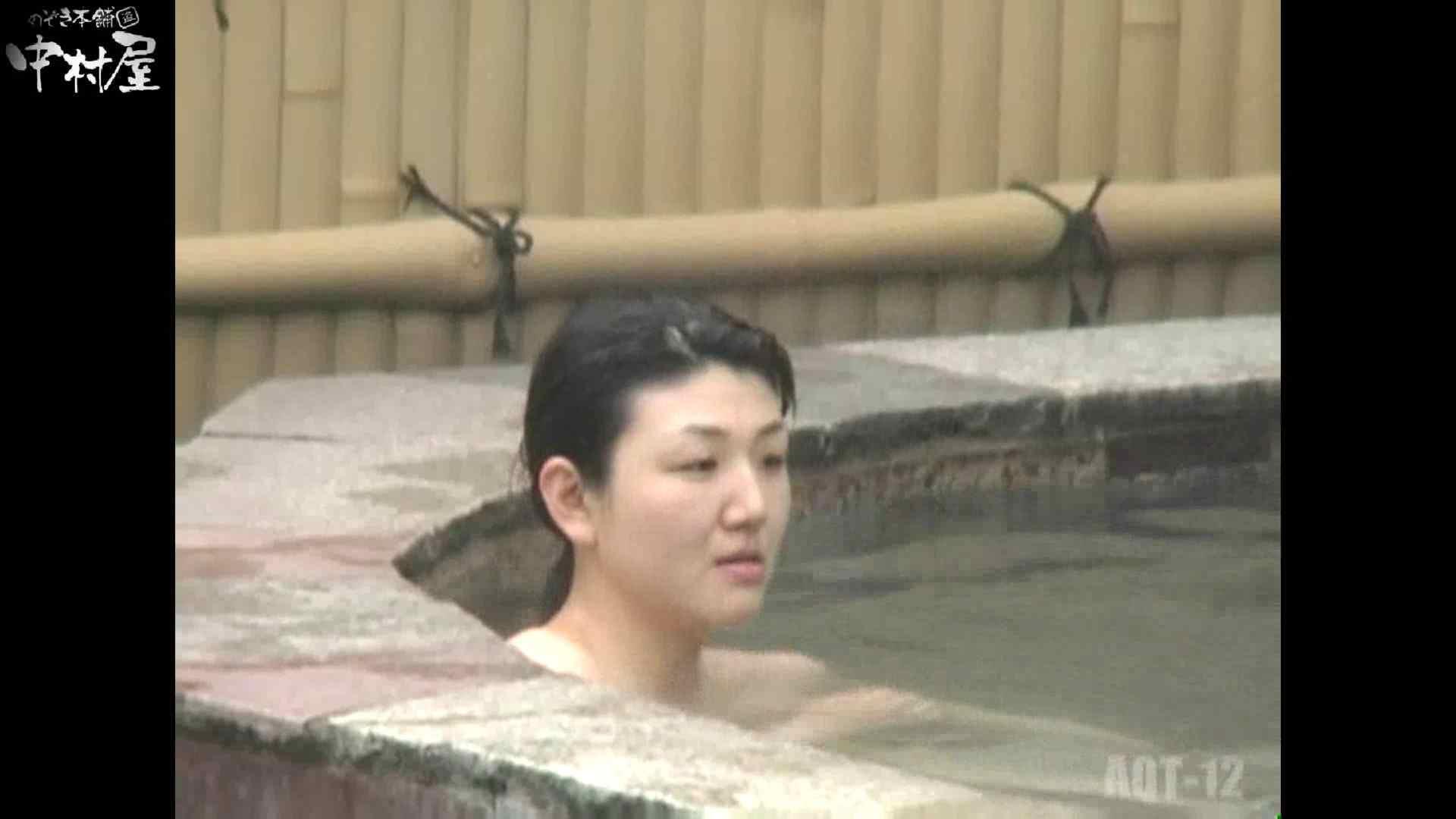 Aquaな露天風呂Vol.876潜入盗撮露天風呂十二判湯 其の六 OLセックス  54画像 16