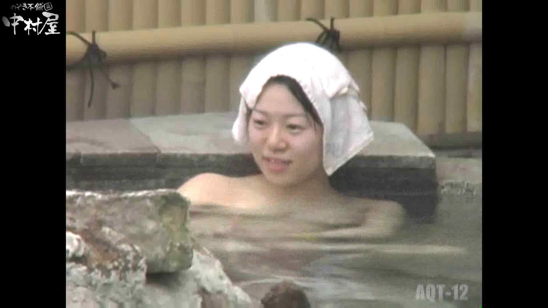 Aquaな露天風呂Vol.876潜入盗撮露天風呂十二判湯 其の六 OLセックス  54画像 52