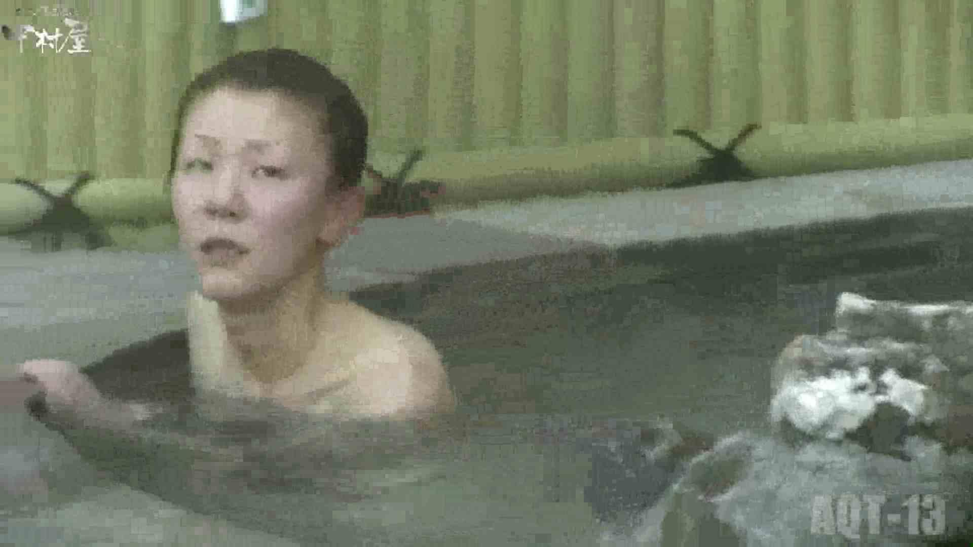 Aquaな露天風呂Vol.877潜入盗撮露天風呂十三判湯 其の四 潜入  50画像 4