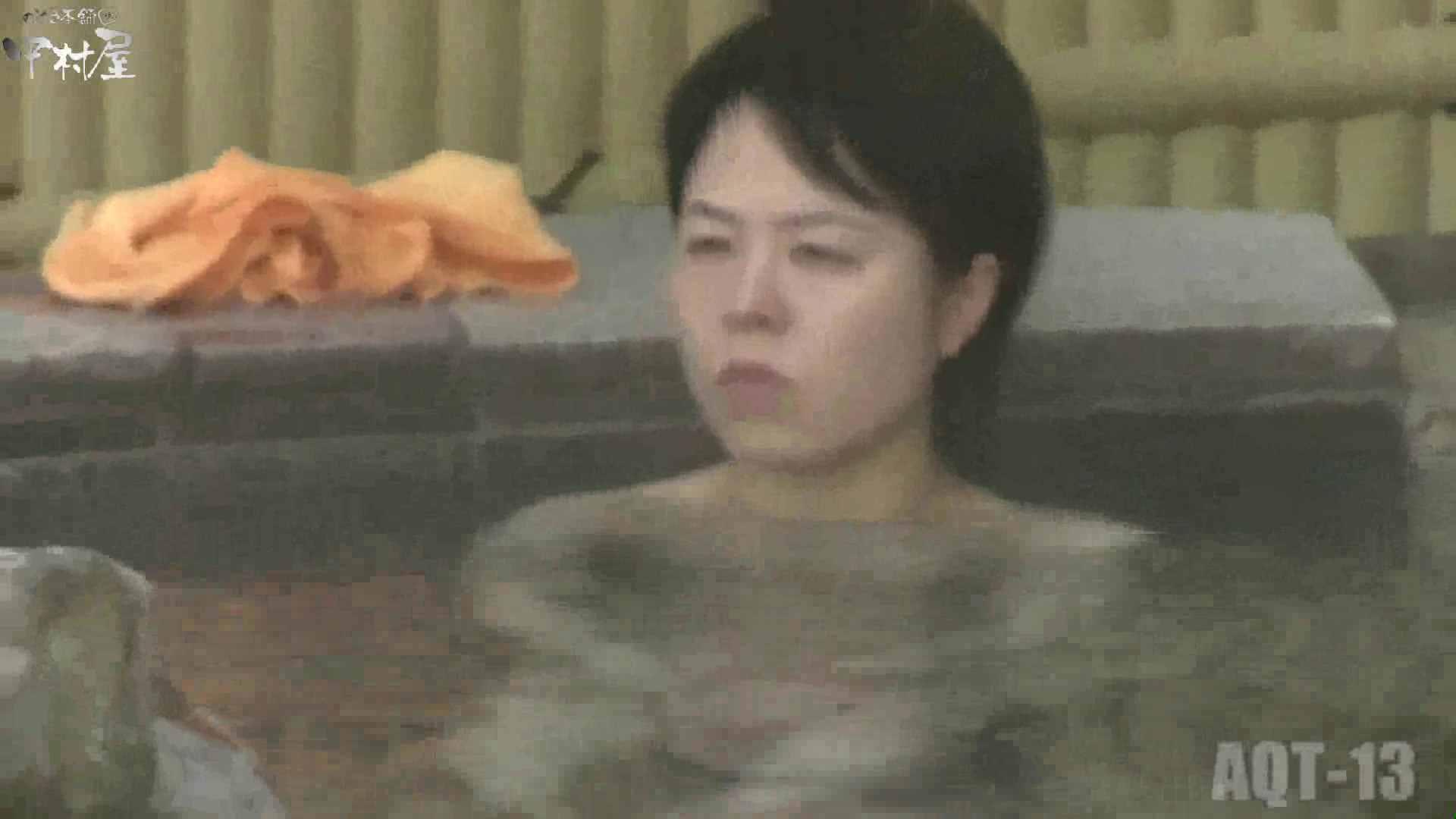 Aquaな露天風呂Vol.877潜入盗撮露天風呂十三判湯 其の四 潜入  50画像 16
