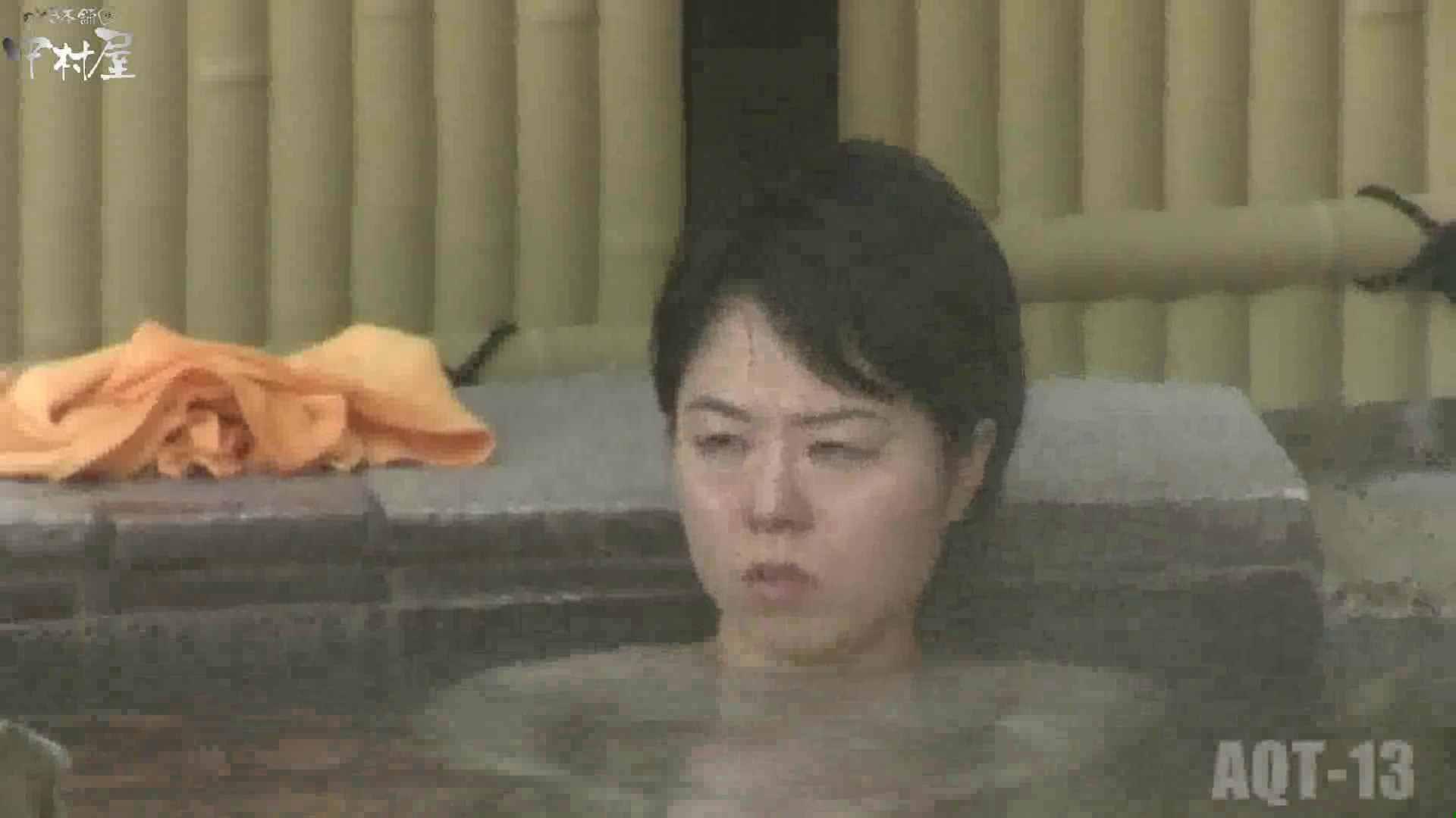 Aquaな露天風呂Vol.877潜入盗撮露天風呂十三判湯 其の四 潜入 | OLセックス  50画像 17