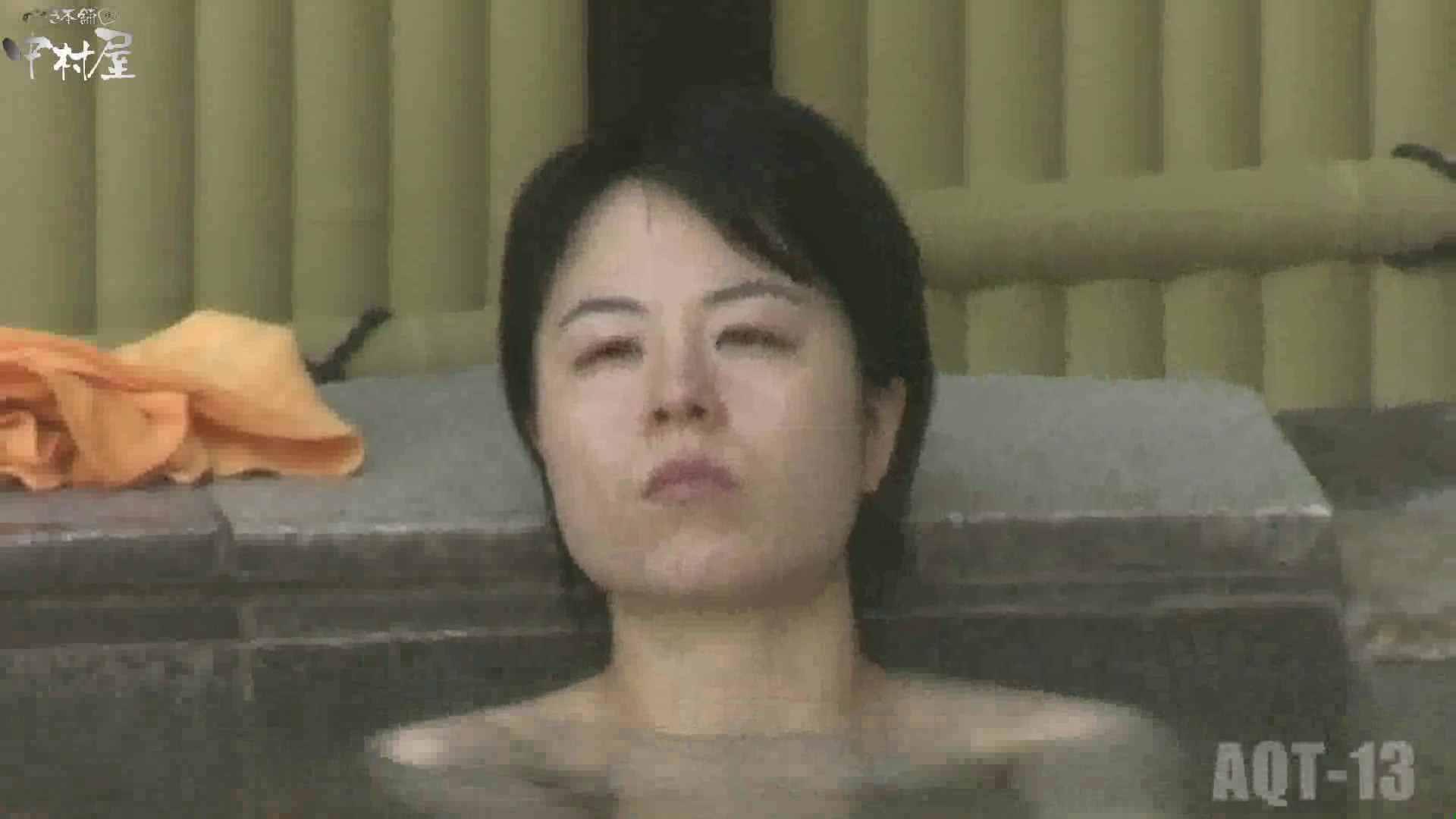 Aquaな露天風呂Vol.877潜入盗撮露天風呂十三判湯 其の四 潜入  50画像 20