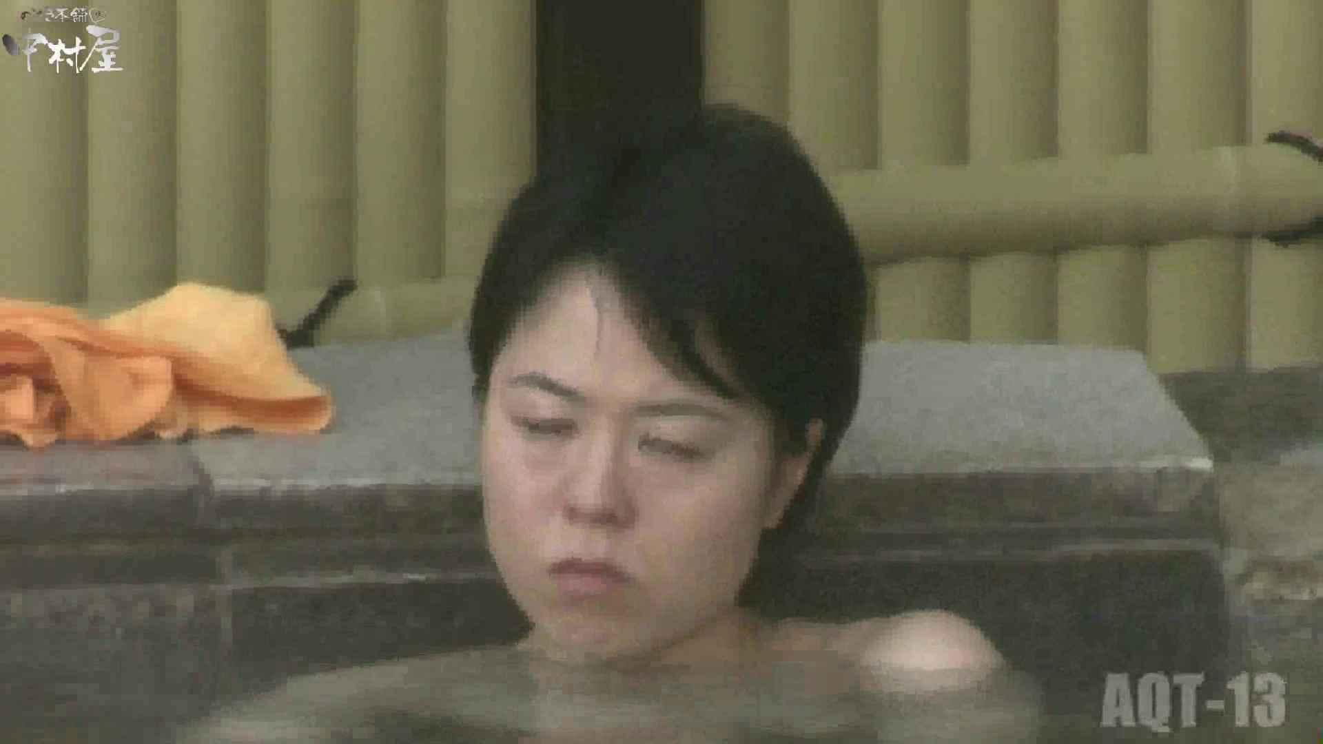 Aquaな露天風呂Vol.877潜入盗撮露天風呂十三判湯 其の四 潜入  50画像 24