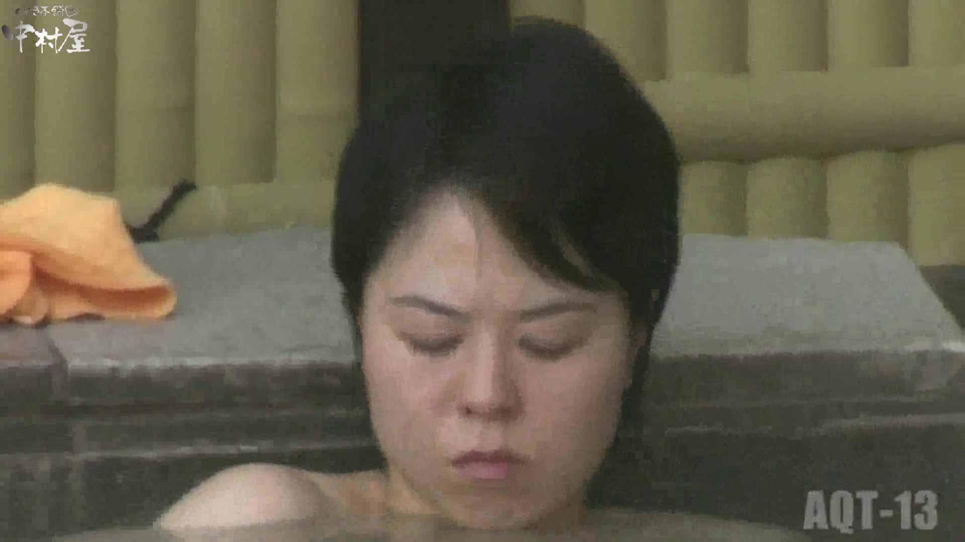 Aquaな露天風呂Vol.877潜入盗撮露天風呂十三判湯 其の四 盗撮 オマンコ動画キャプチャ 50画像 26