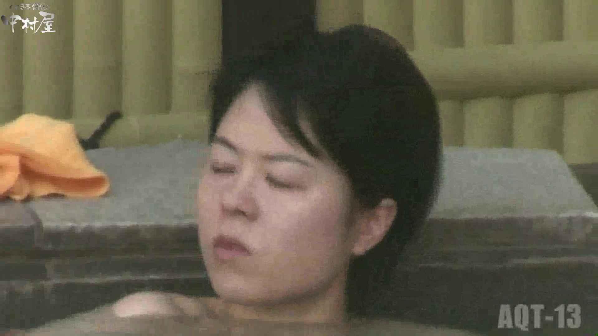 Aquaな露天風呂Vol.877潜入盗撮露天風呂十三判湯 其の四 露天 濡れ場動画紹介 50画像 27