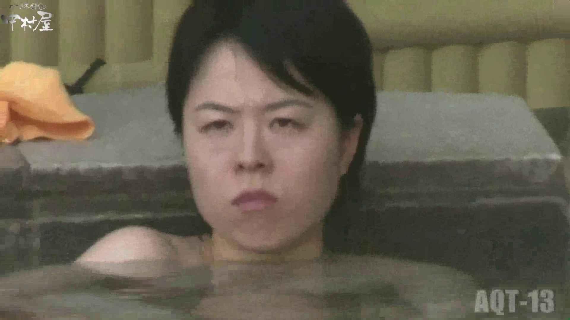 Aquaな露天風呂Vol.877潜入盗撮露天風呂十三判湯 其の四 潜入  50画像 28