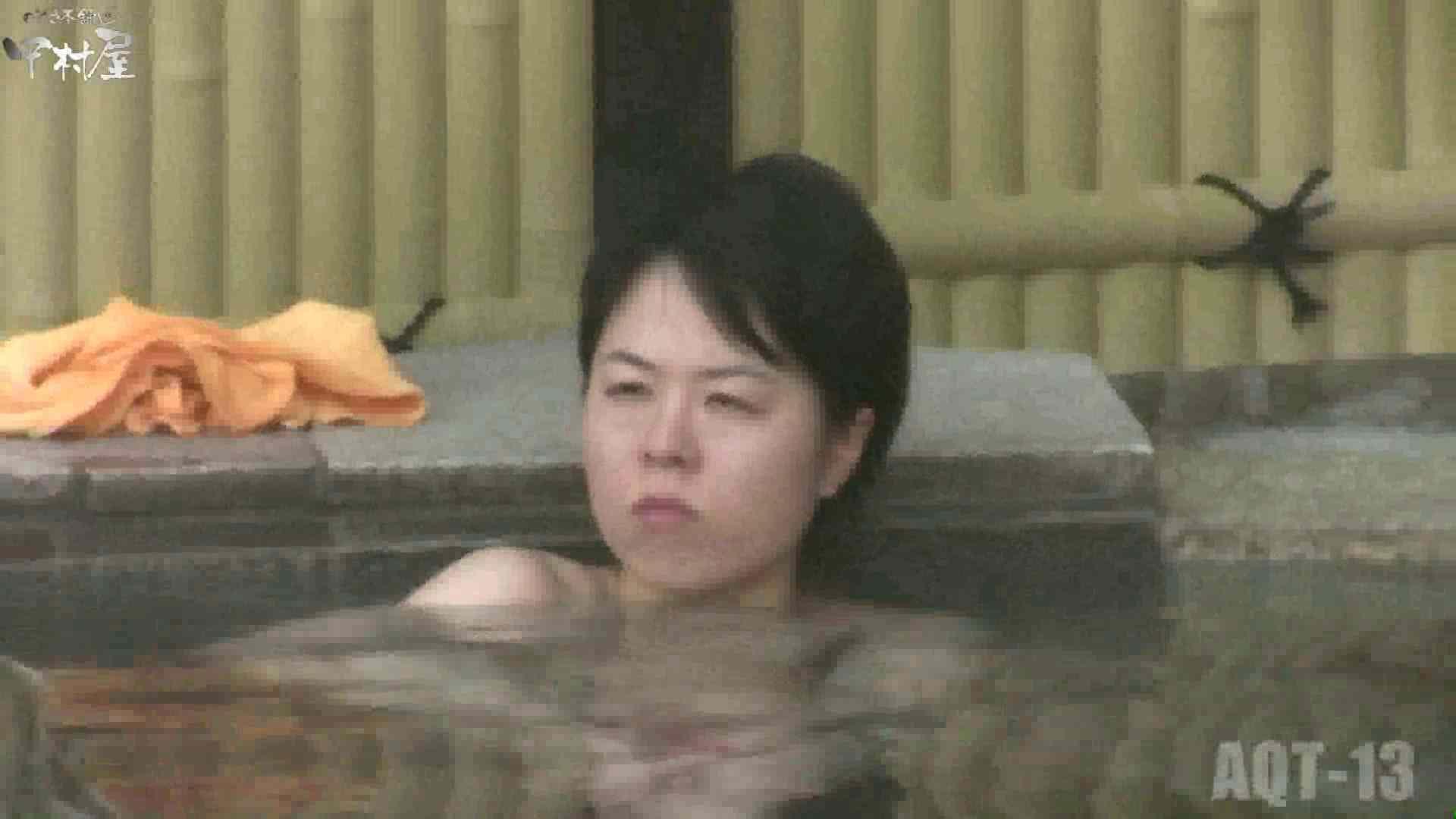 Aquaな露天風呂Vol.877潜入盗撮露天風呂十三判湯 其の四 潜入 | OLセックス  50画像 29