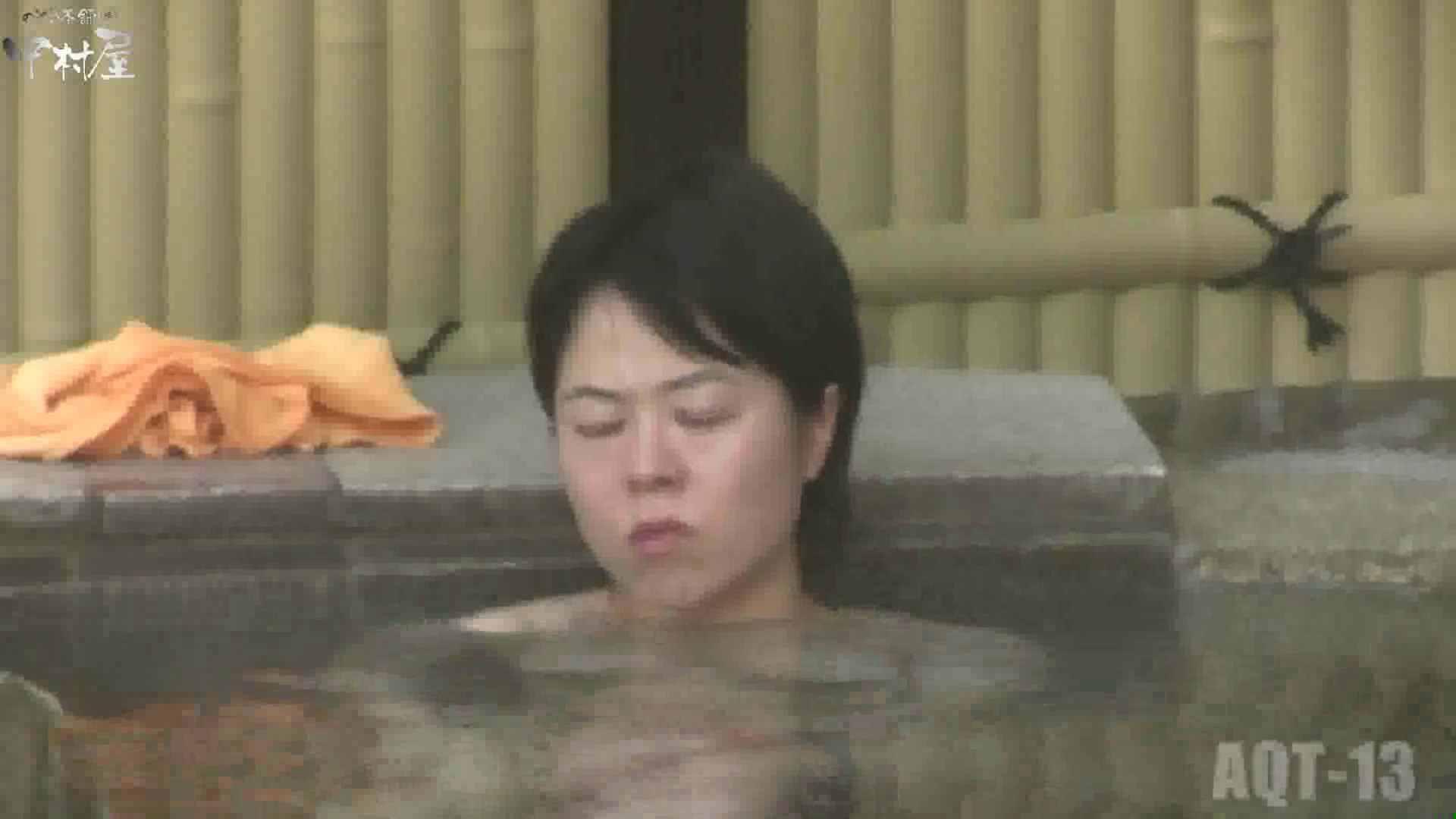 Aquaな露天風呂Vol.877潜入盗撮露天風呂十三判湯 其の四 露天 濡れ場動画紹介 50画像 31